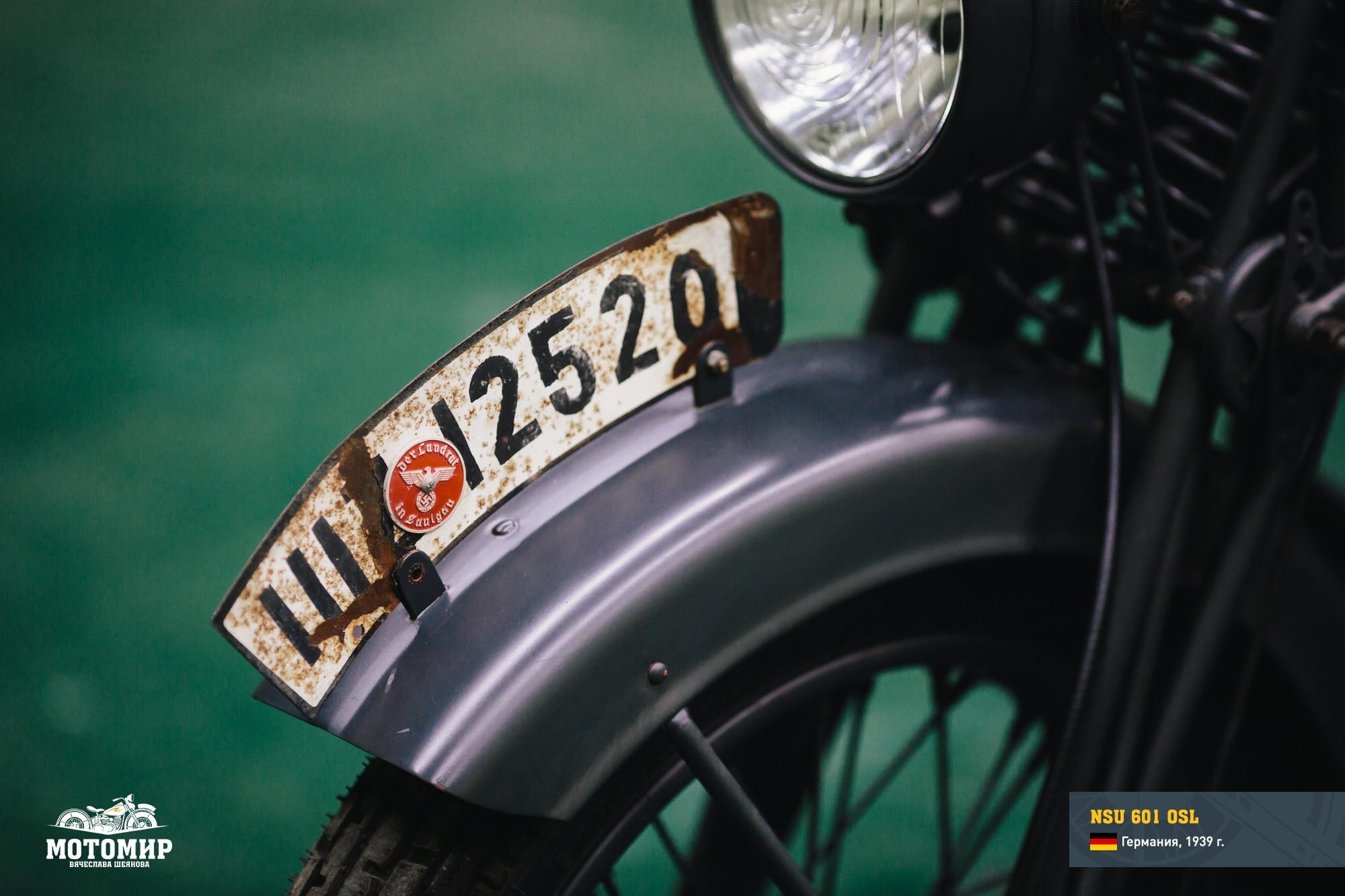 nsu-601-osl-201512-web-12