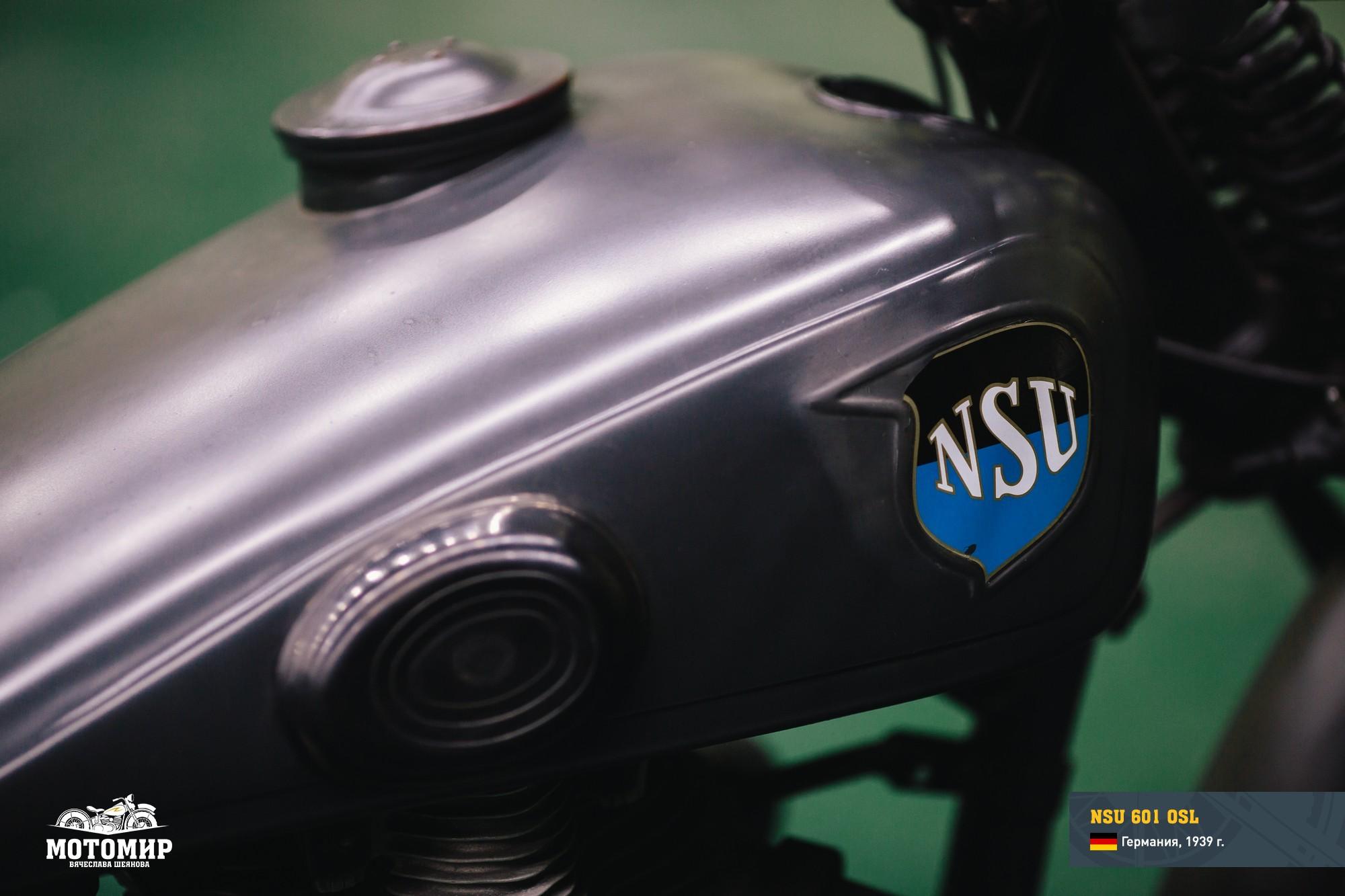 nsu-601-osl-201512-web-18