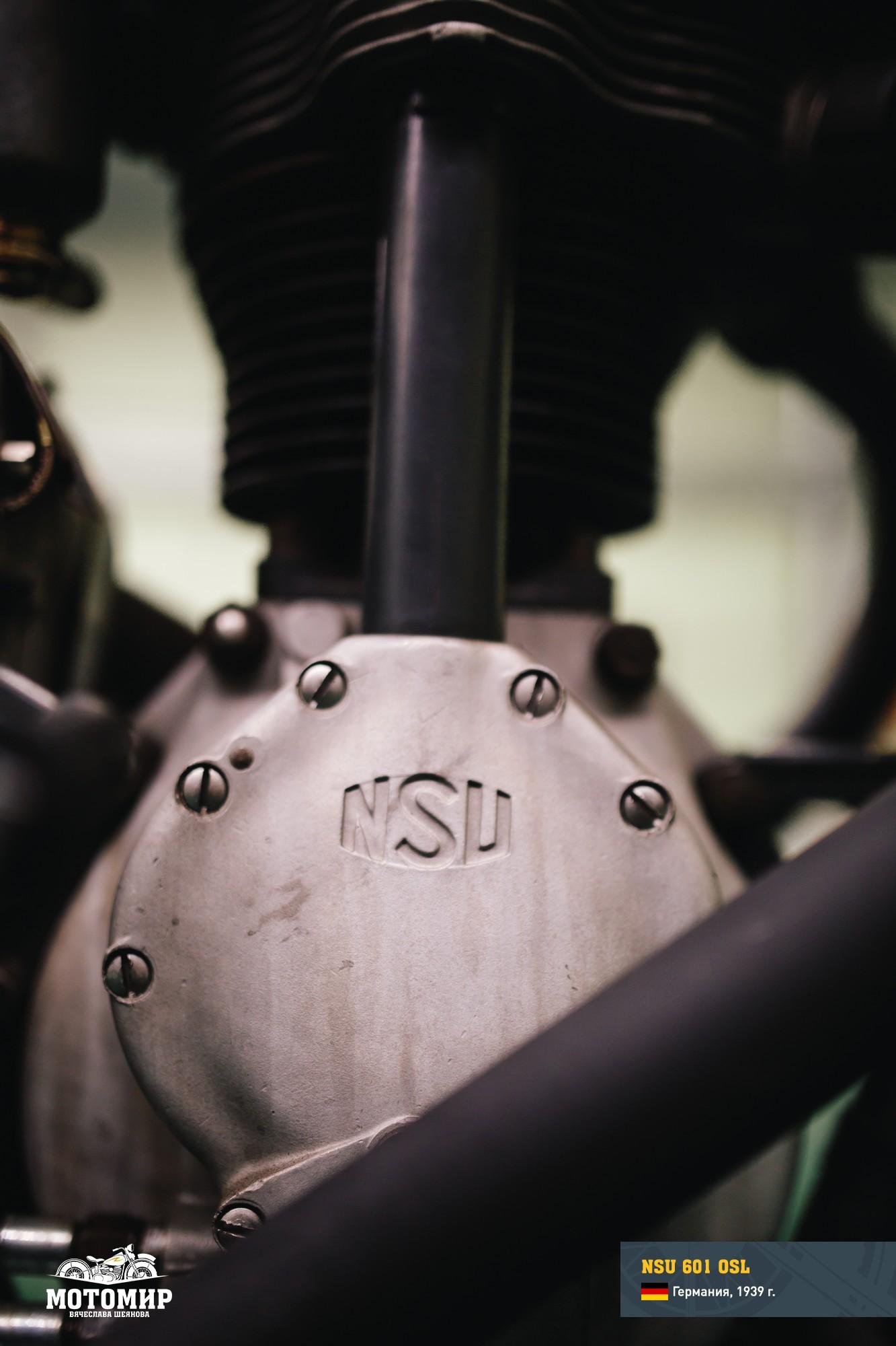 nsu-601-osl-201512-web-28