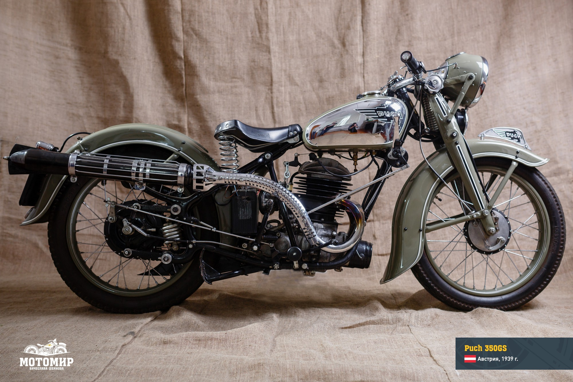 puch-350gs-201601-web-01