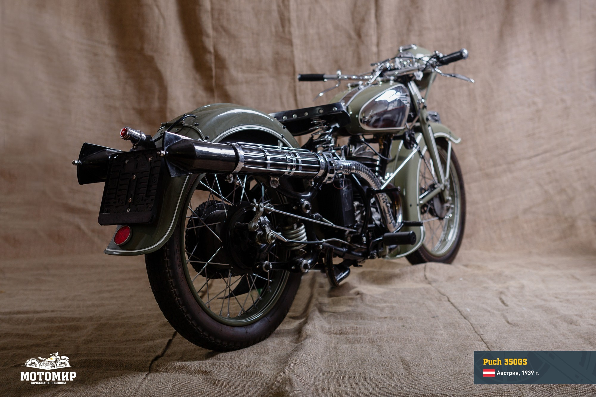 puch-350gs-201601-web-02