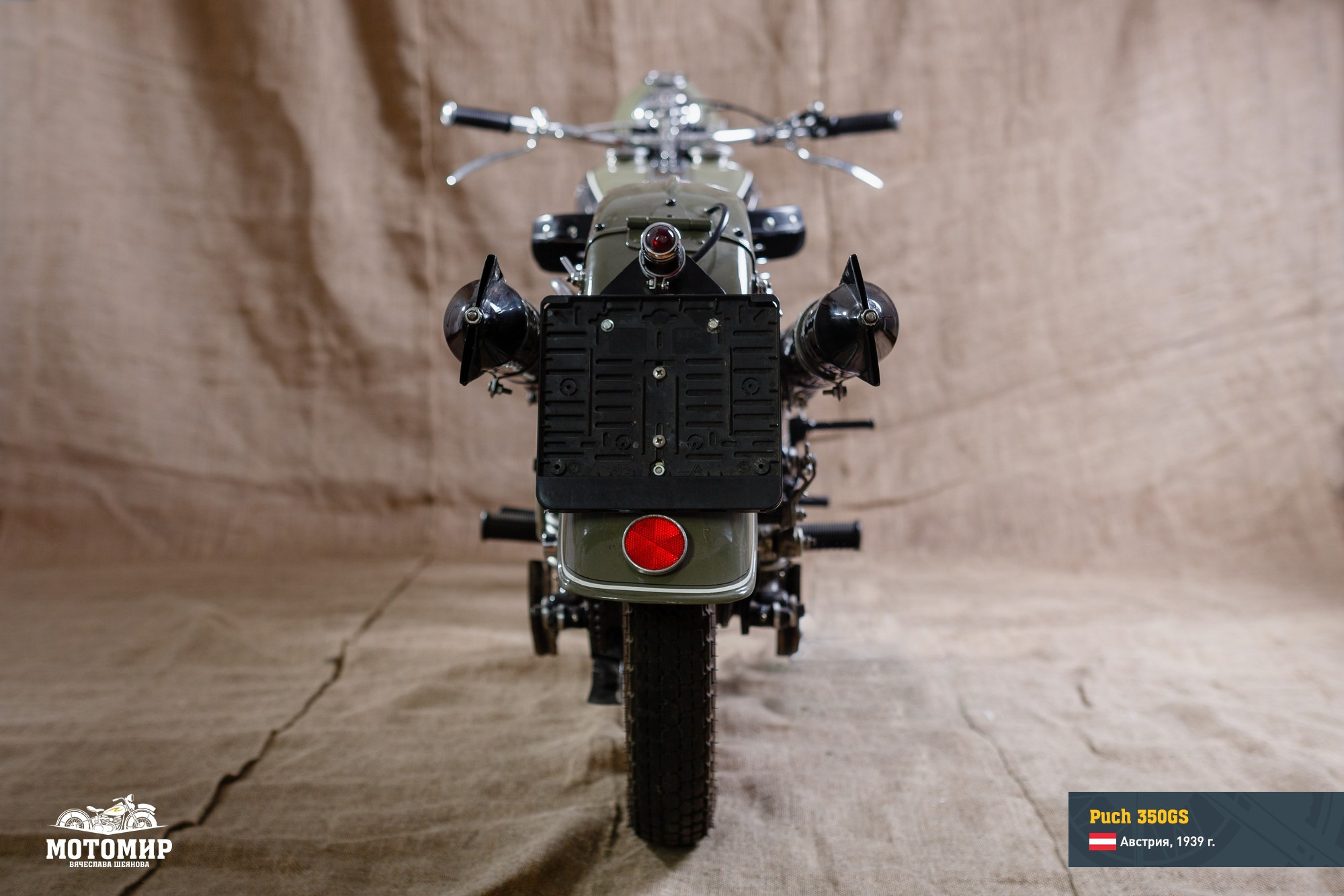 puch-350gs-201601-web-03
