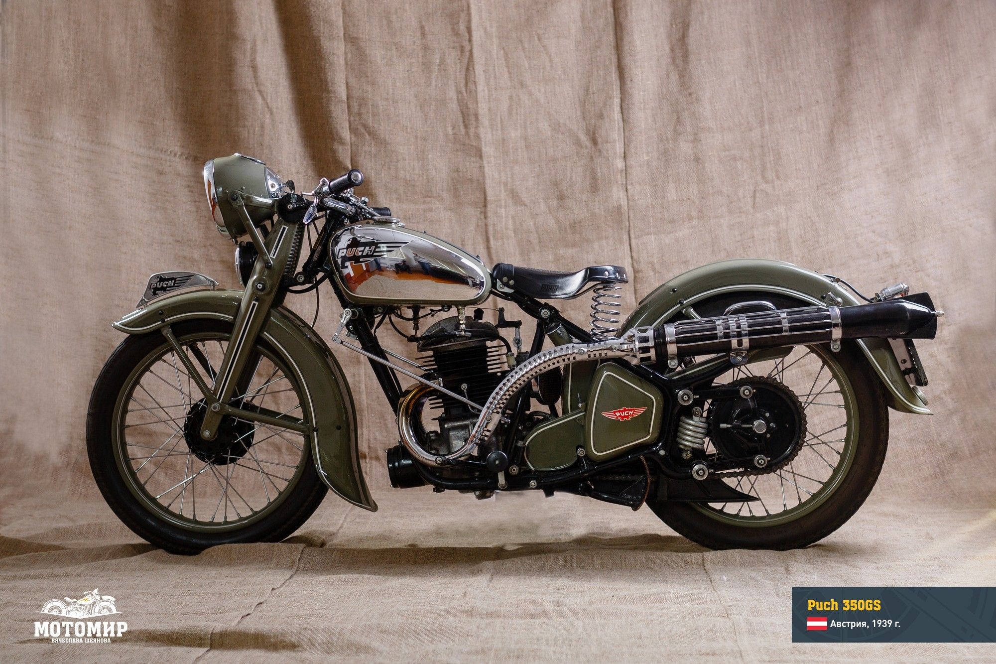 puch-350gs-201601-web-05