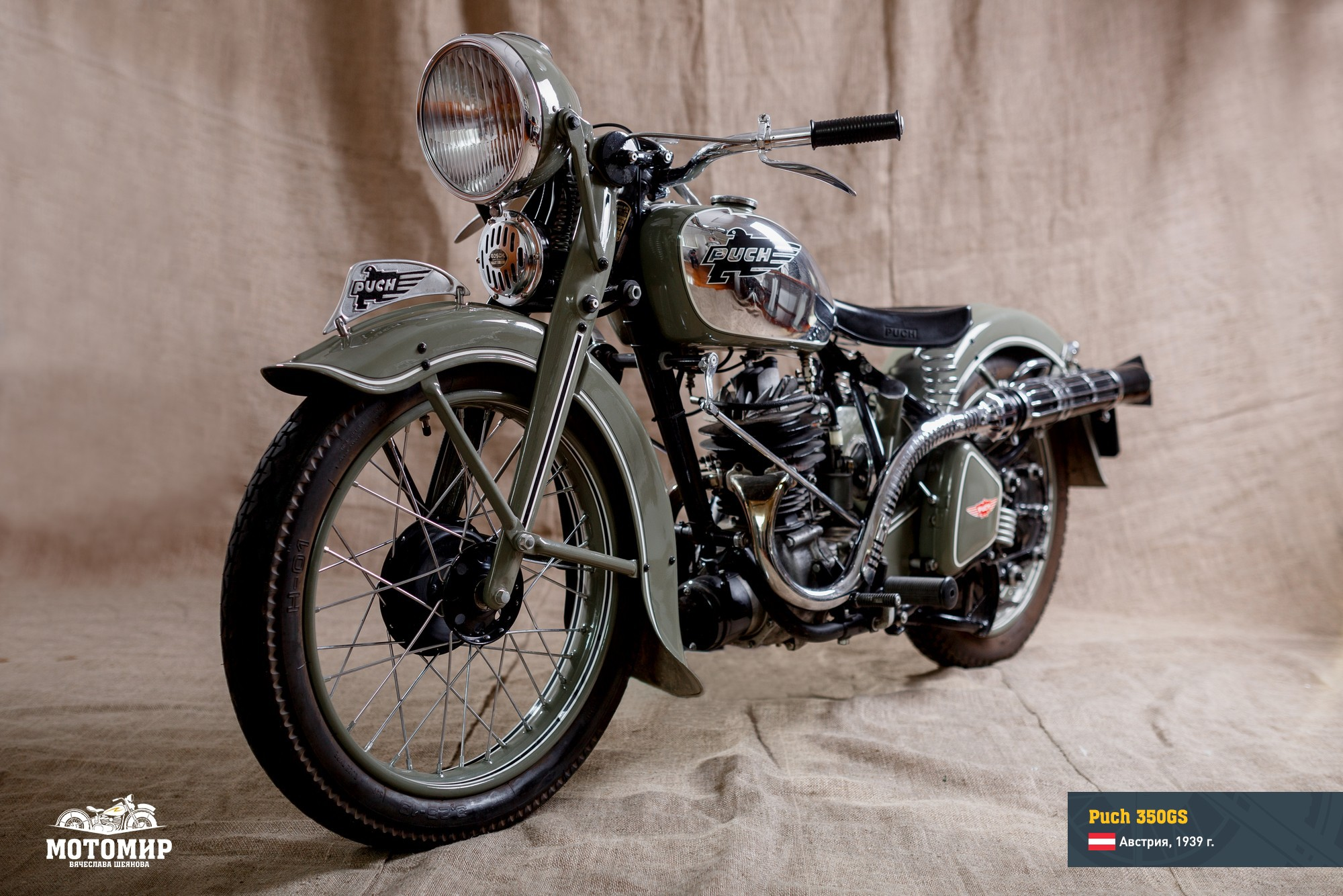 puch-350gs-201601-web-06