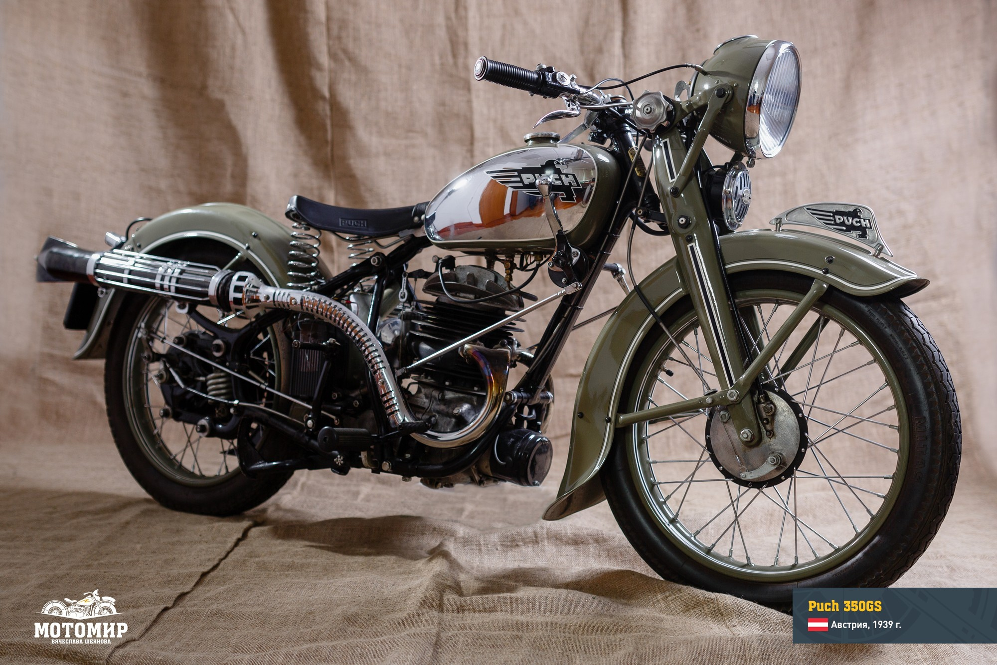 puch-350gs-201601-web-08