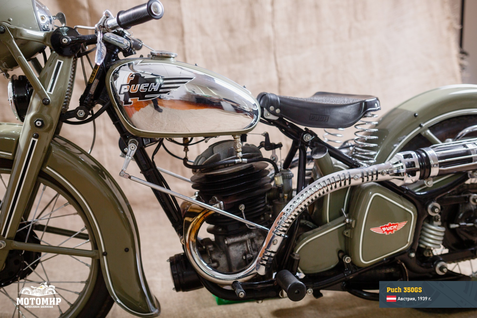 puch-350gs-201601-web-09