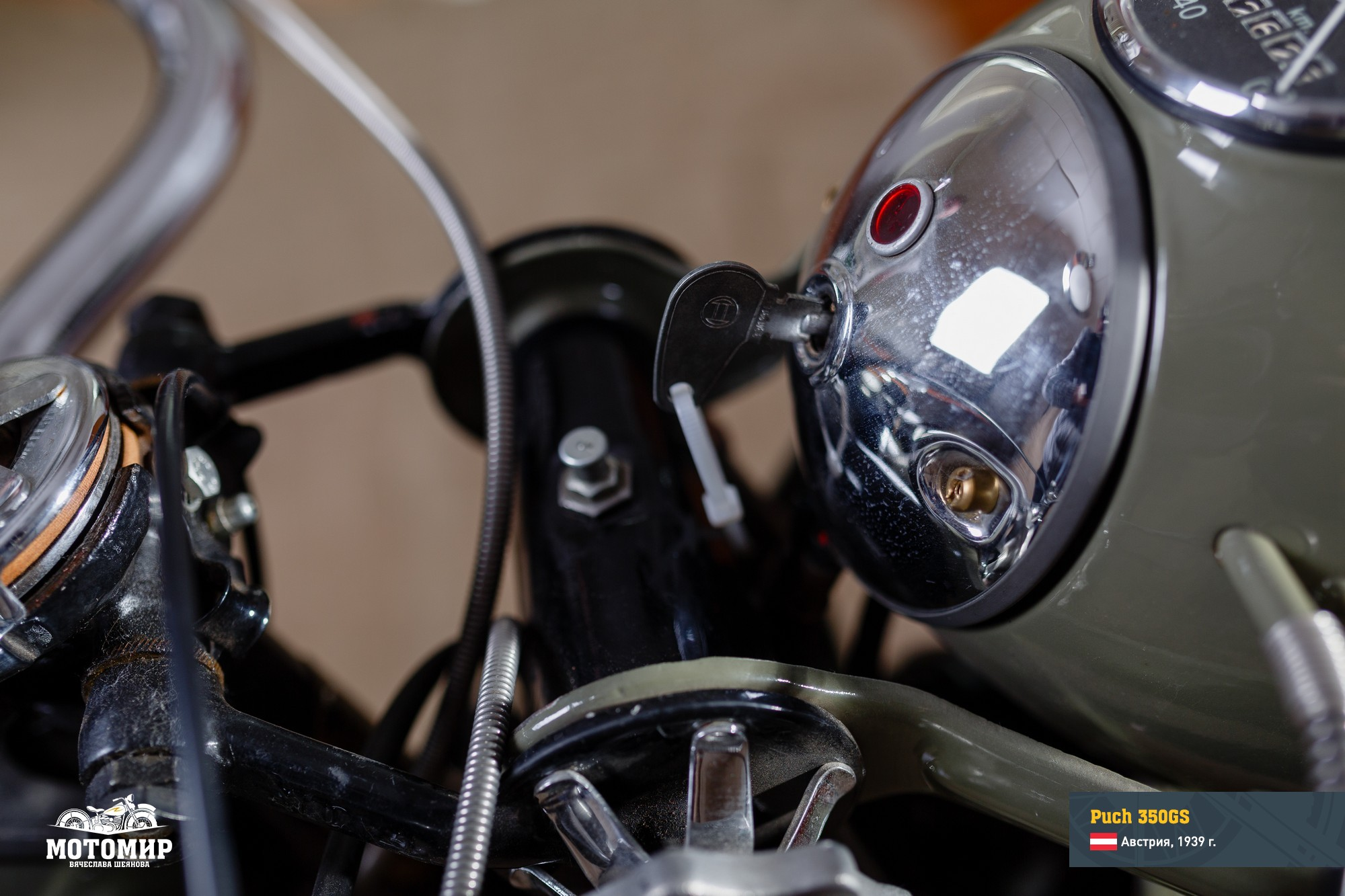 puch-350gs-201601-web-12