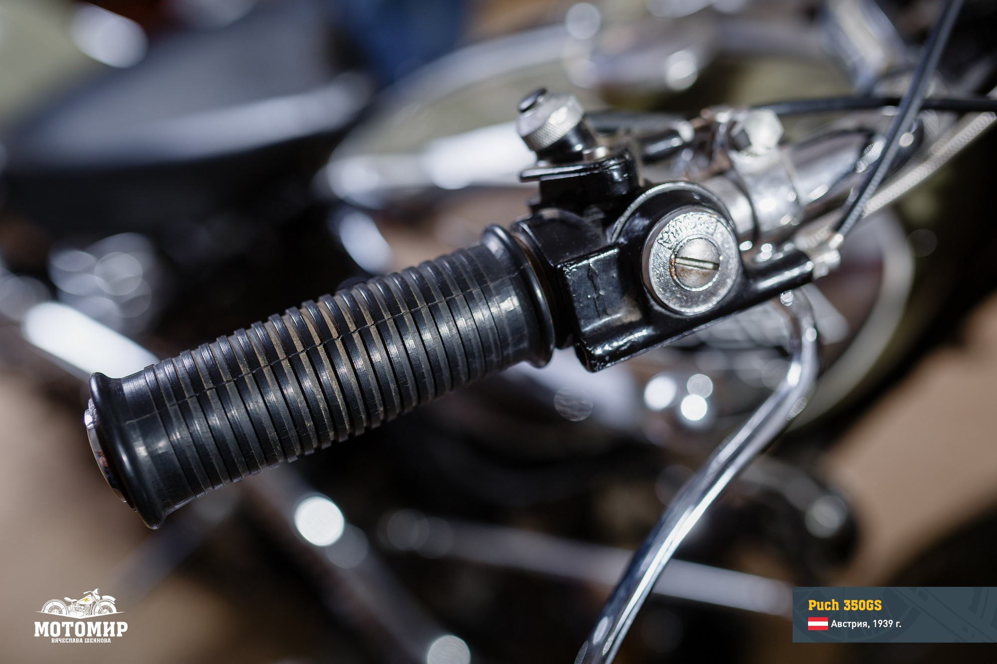 puch-350gs-201601-web-14