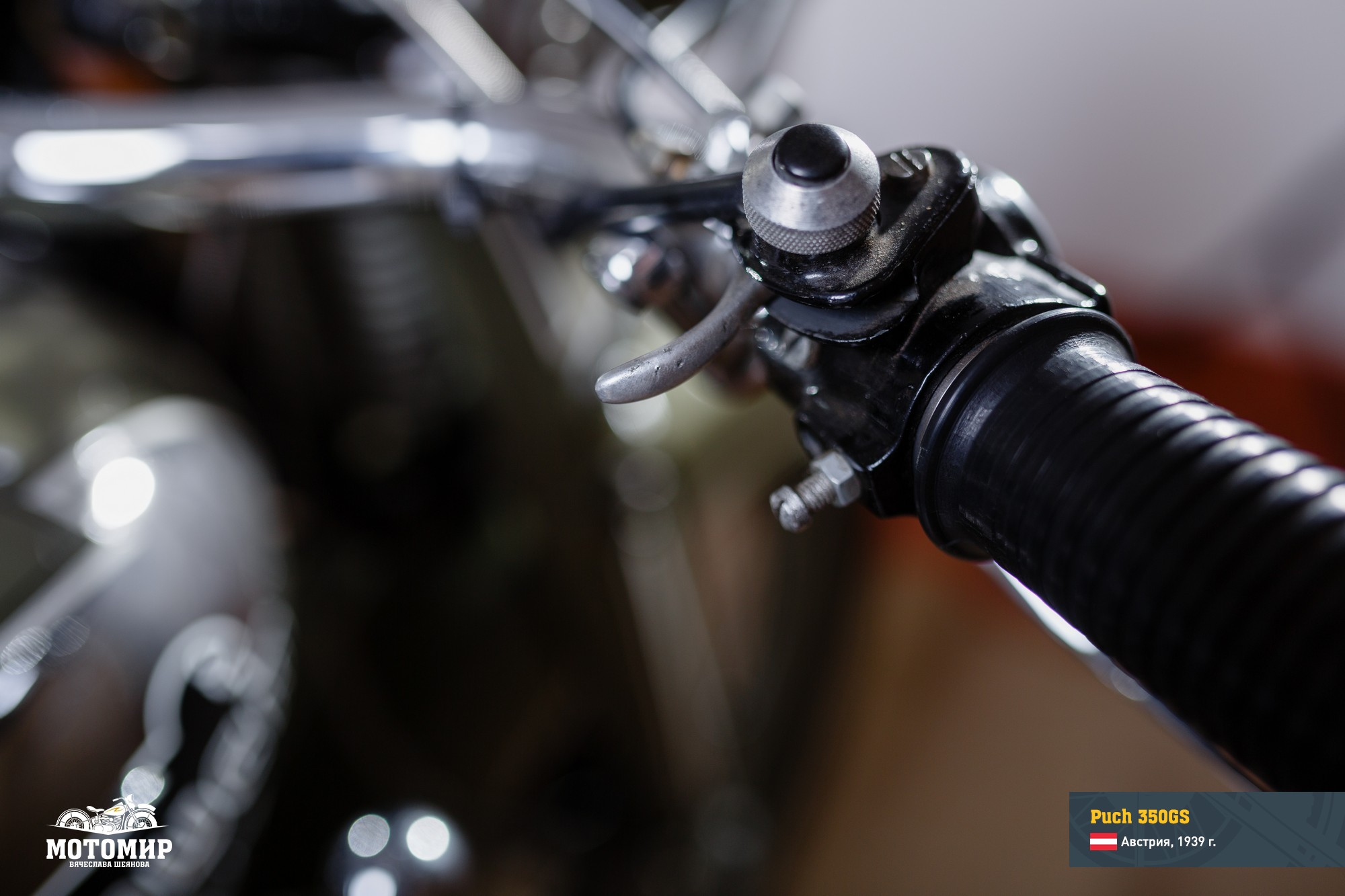 puch-350gs-201601-web-16