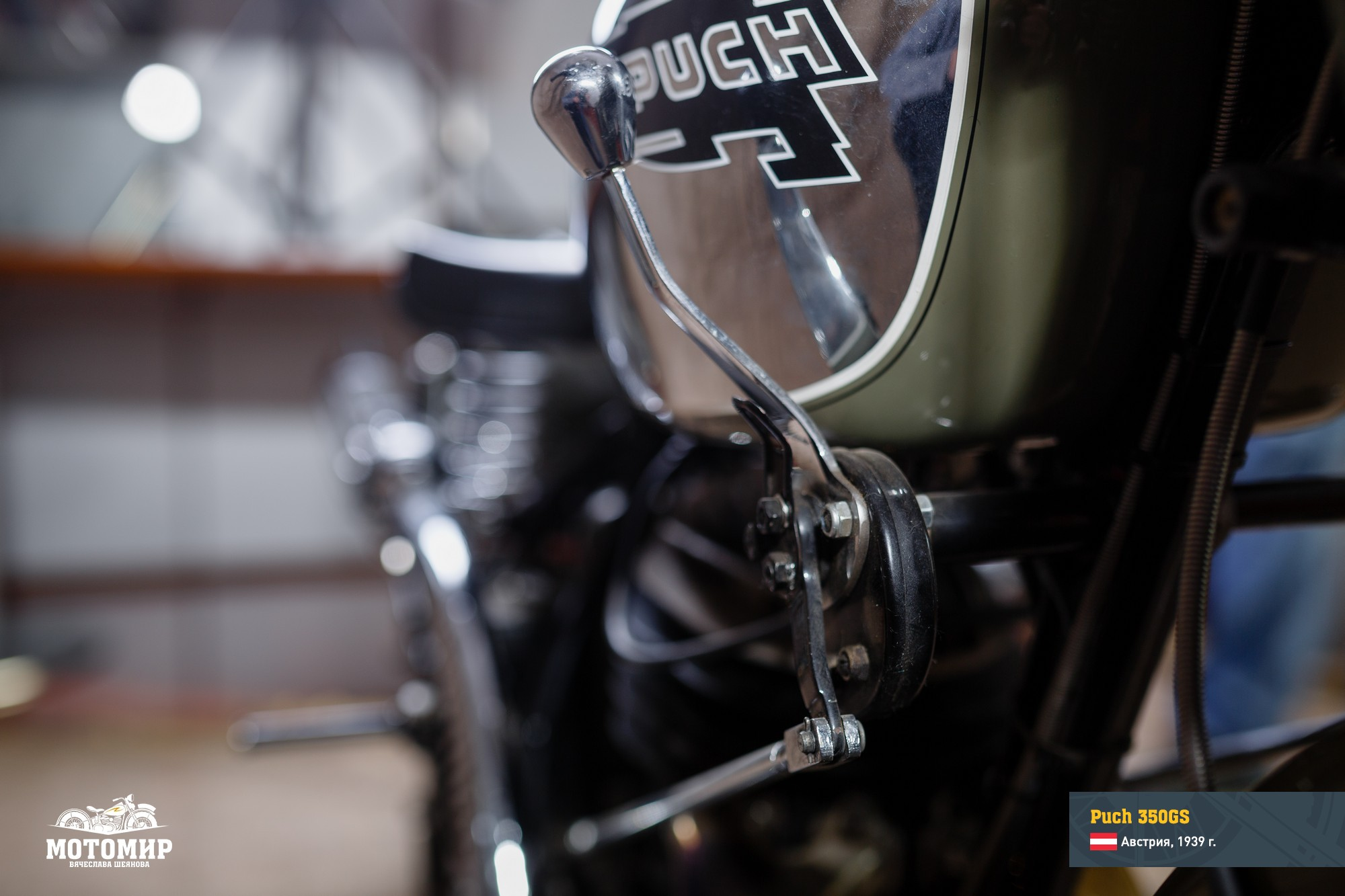 puch-350gs-201601-web-18