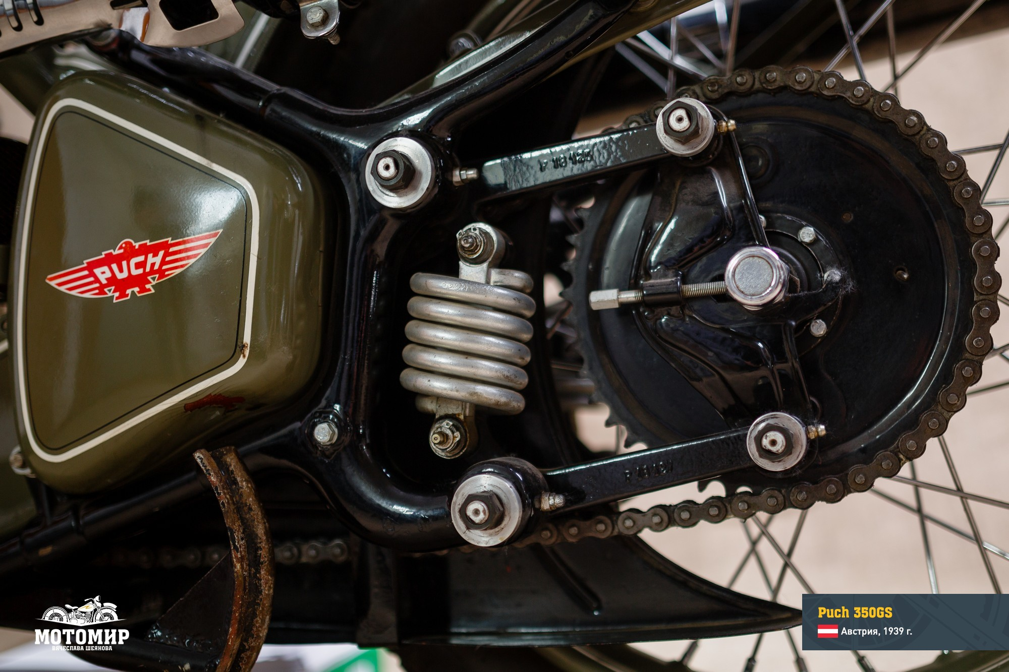 puch-350gs-201601-web-23