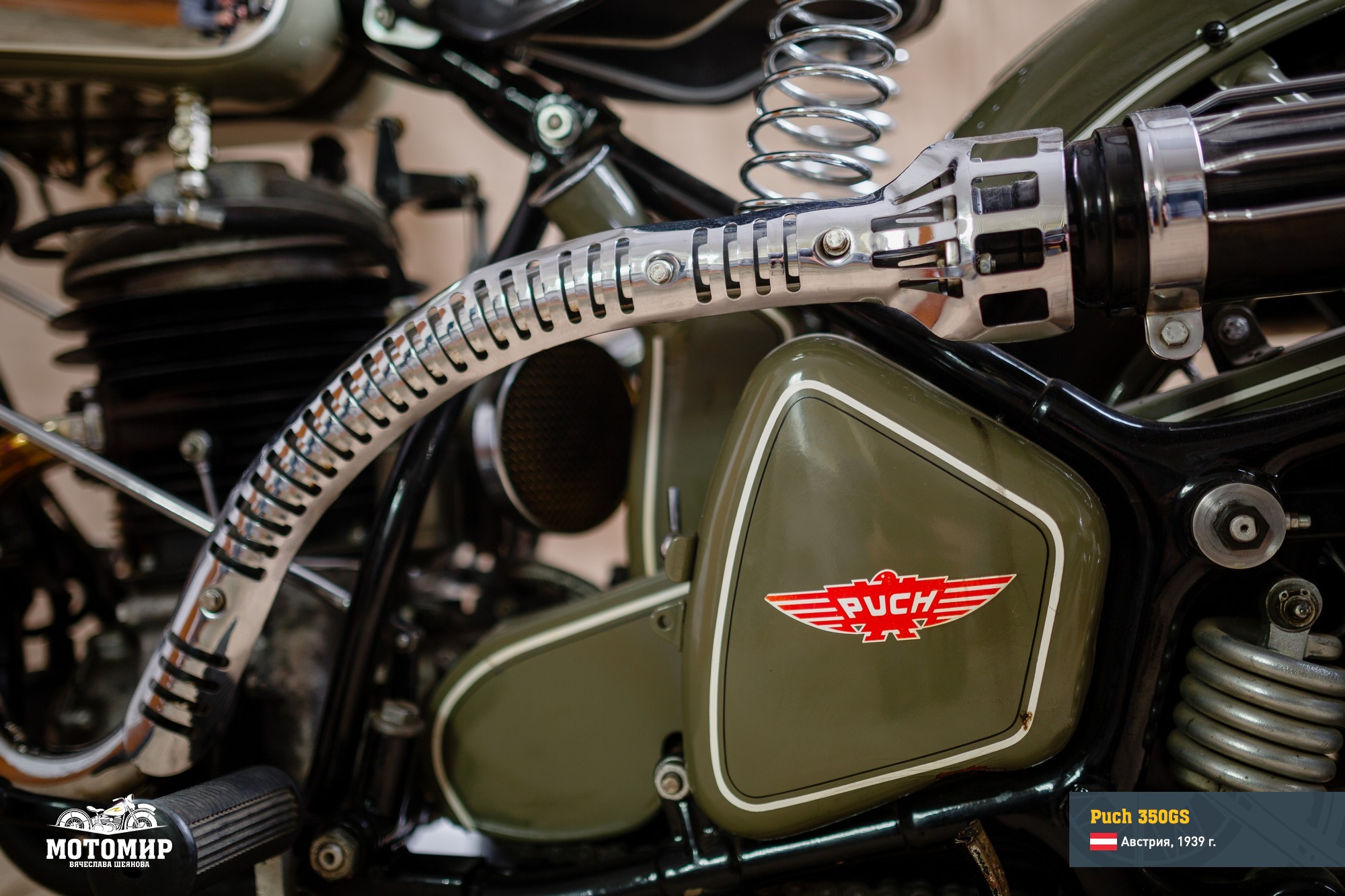 puch-350gs-201601-web-26