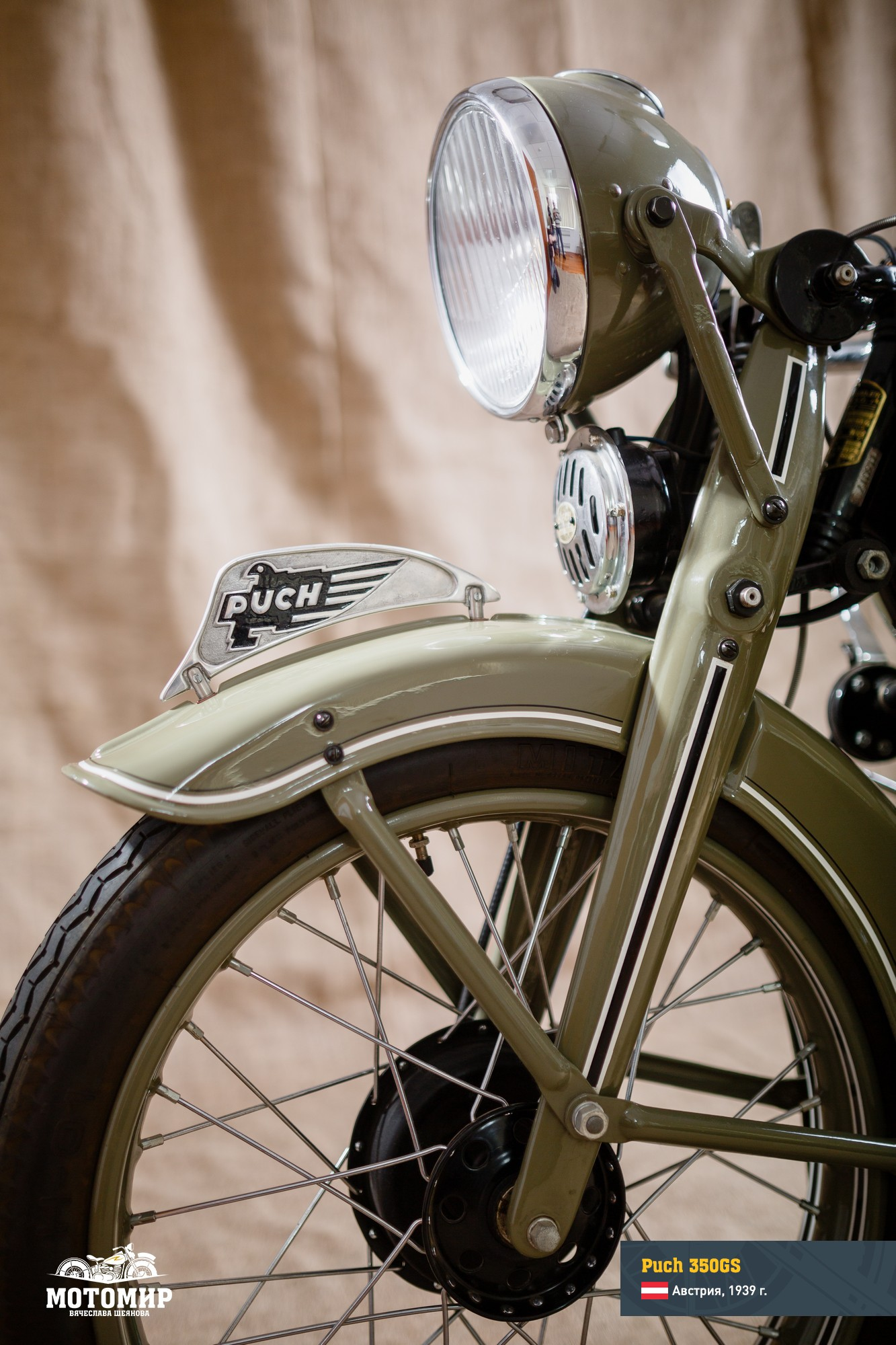 puch-350gs-201601-web-31