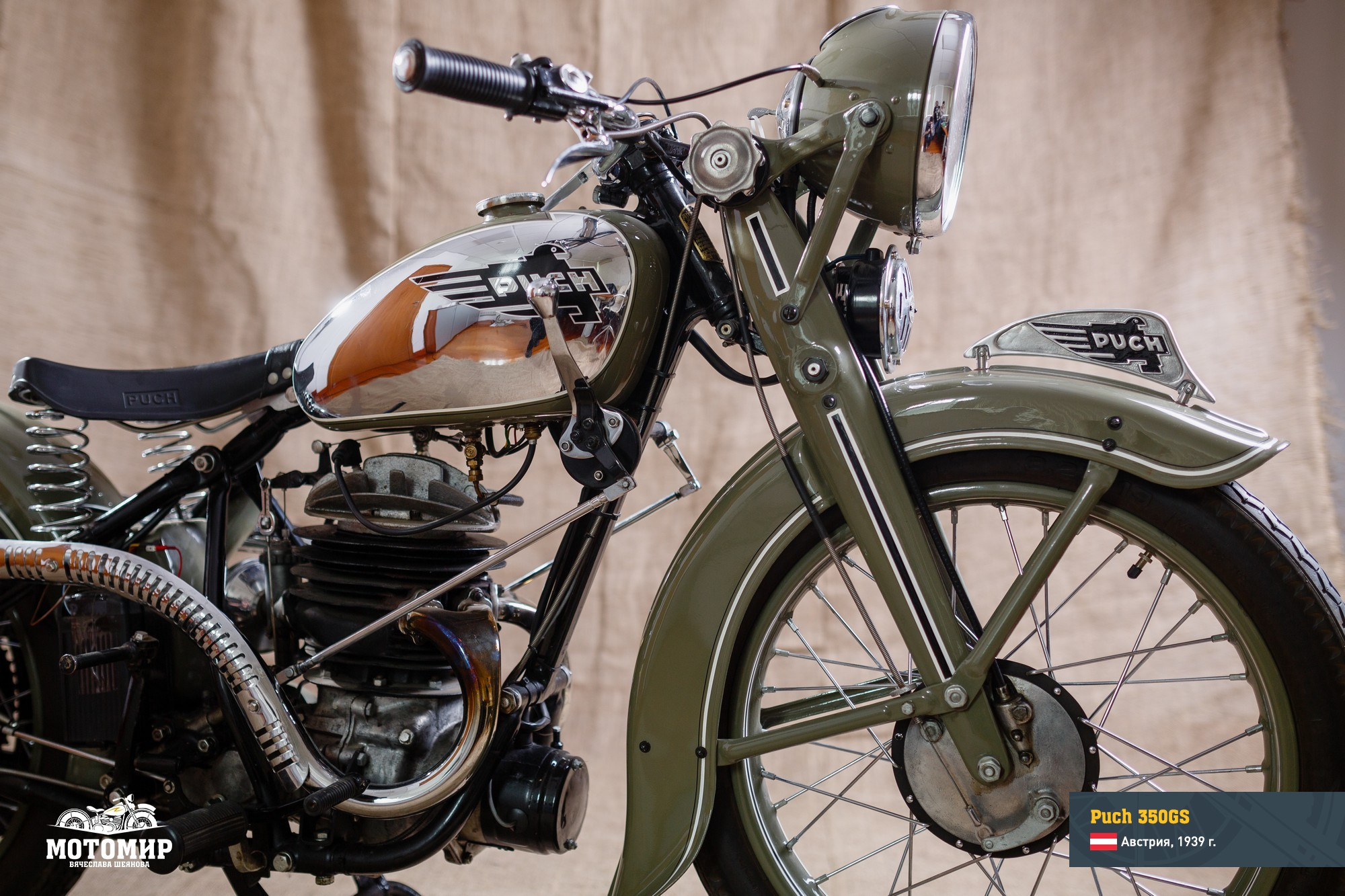 puch-350gs-201601-web-33