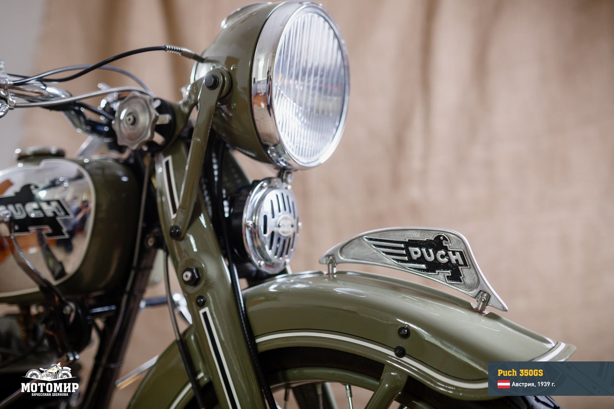 puch-350gs-201601-web-34