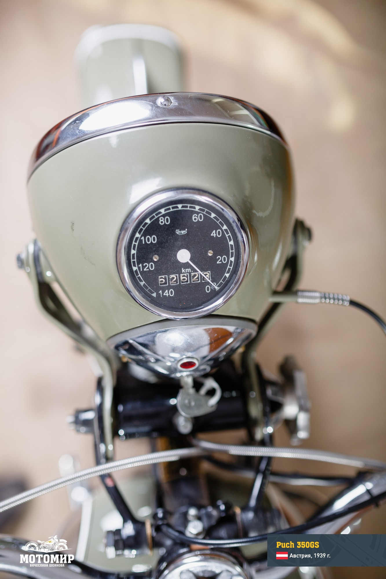 puch-350gs-201601-web-36