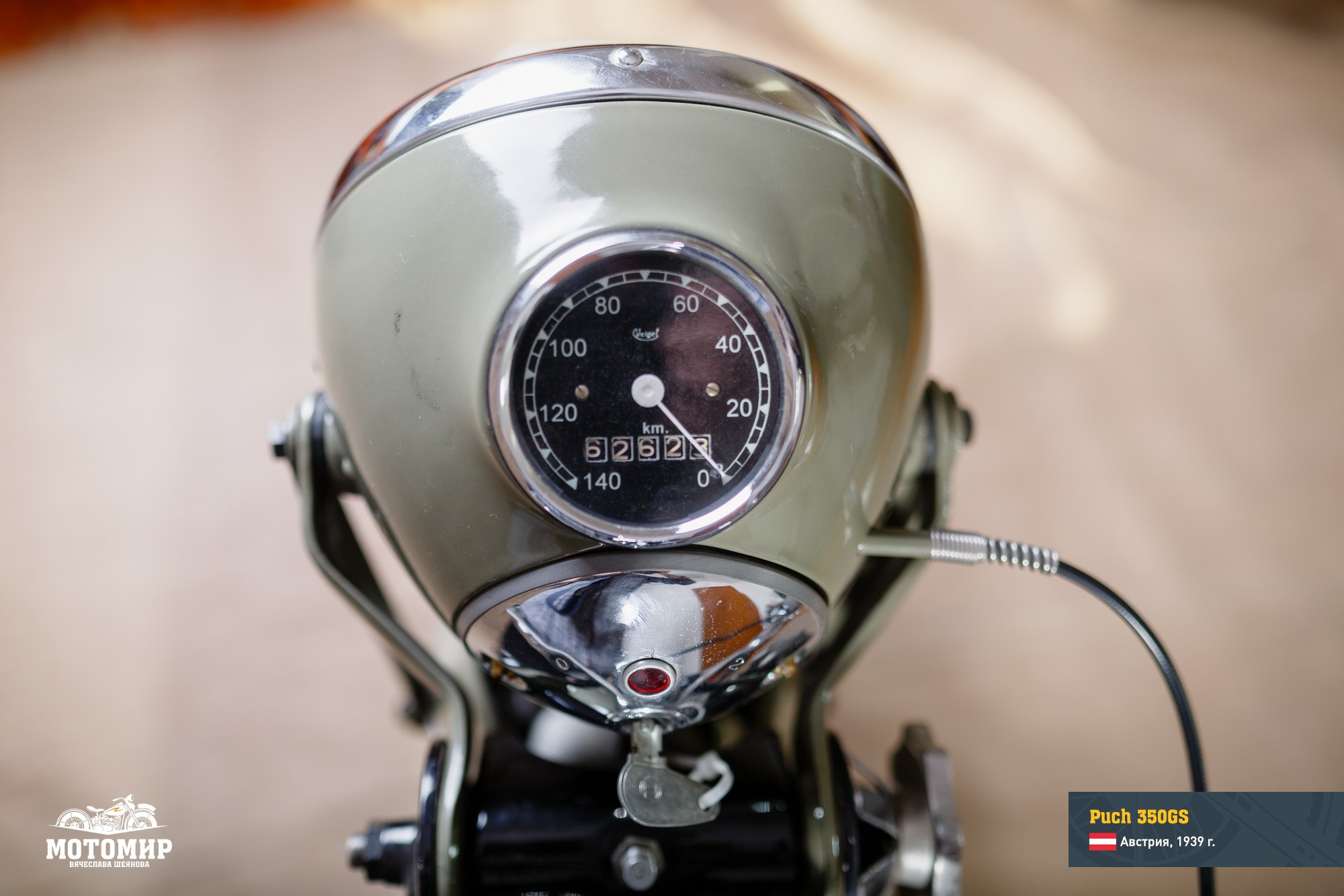 puch-350gs-201601-web-37