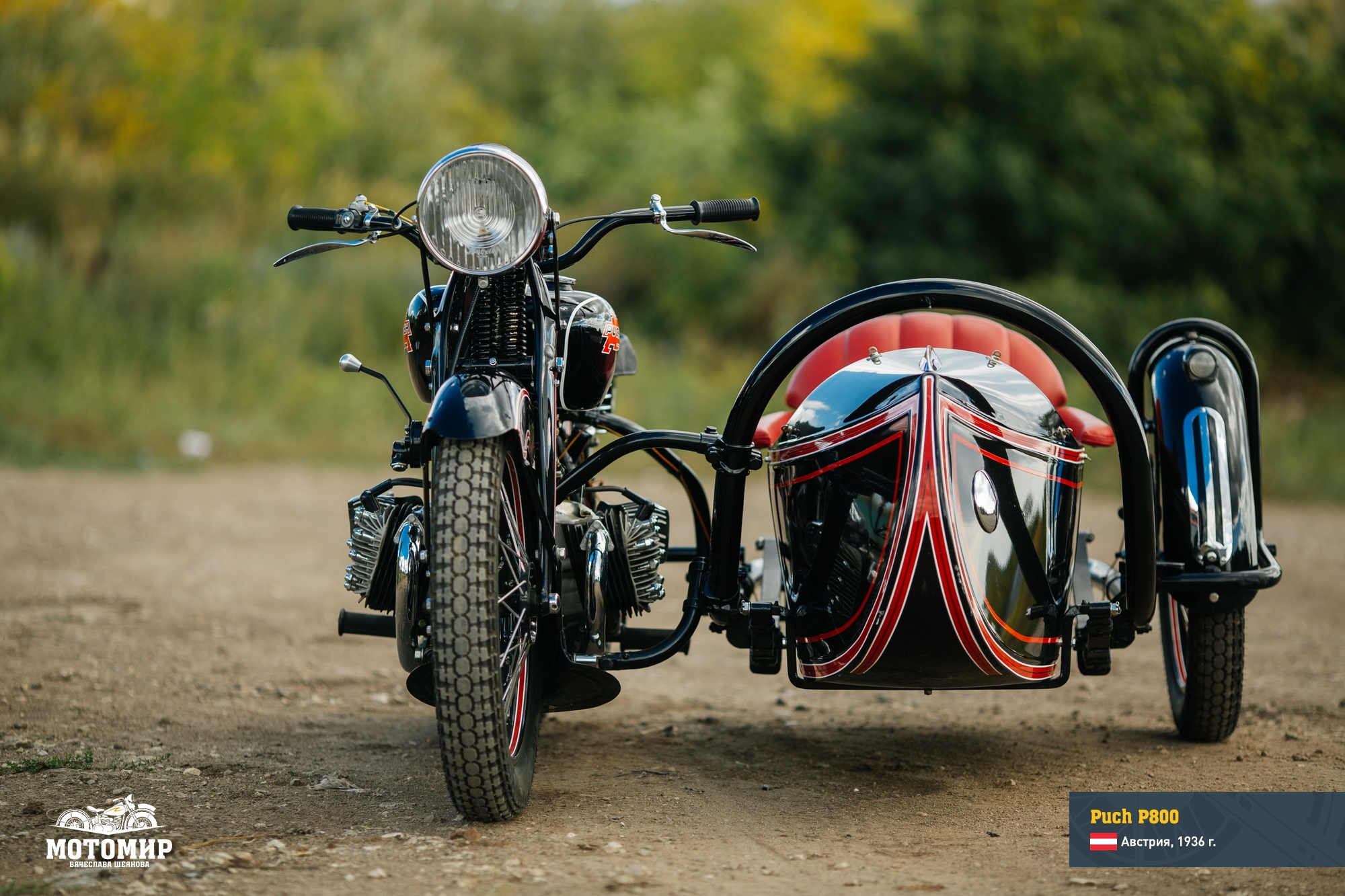 puch-p800-201510-web-07