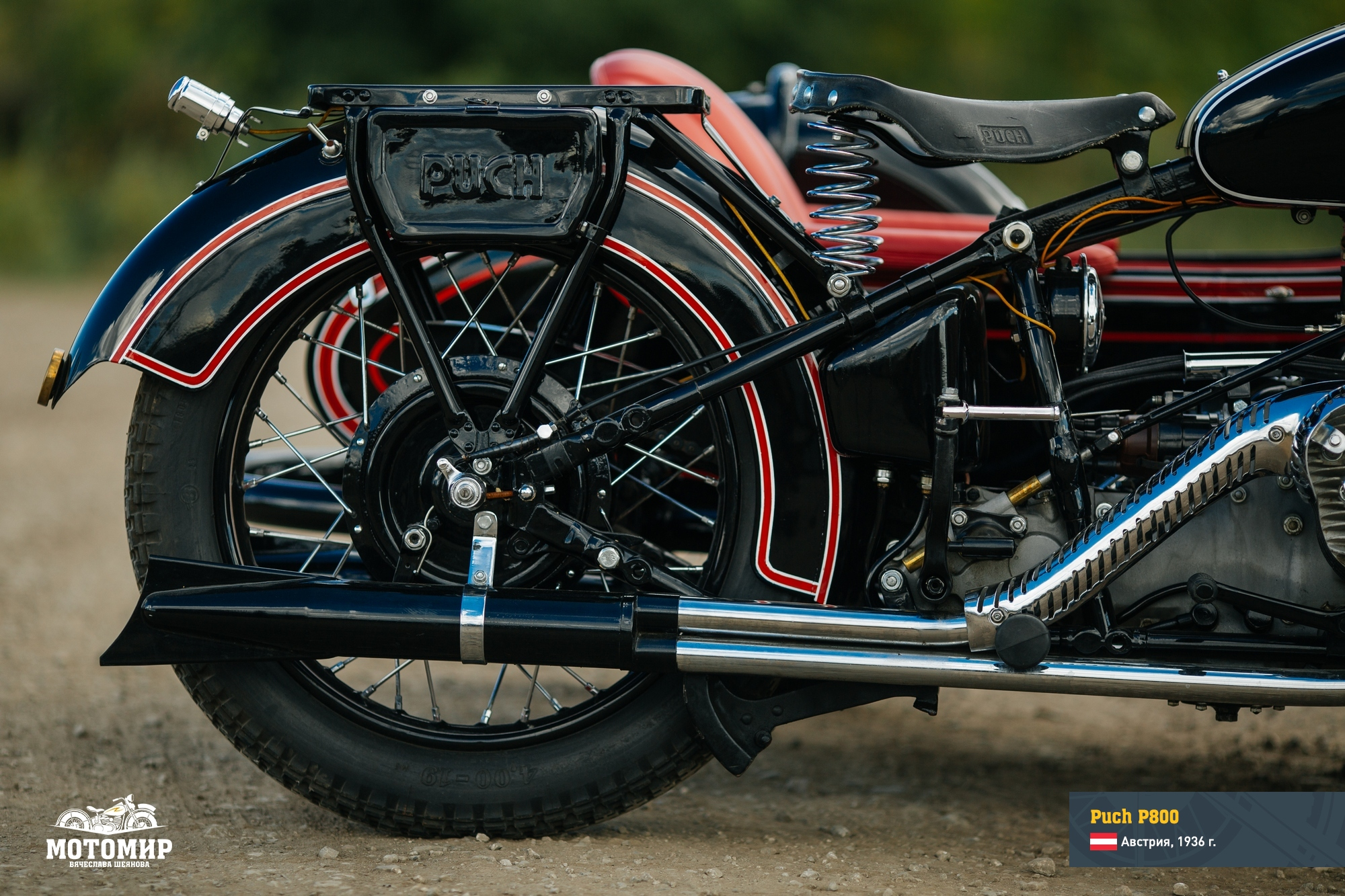 puch-p800-201510-web-11