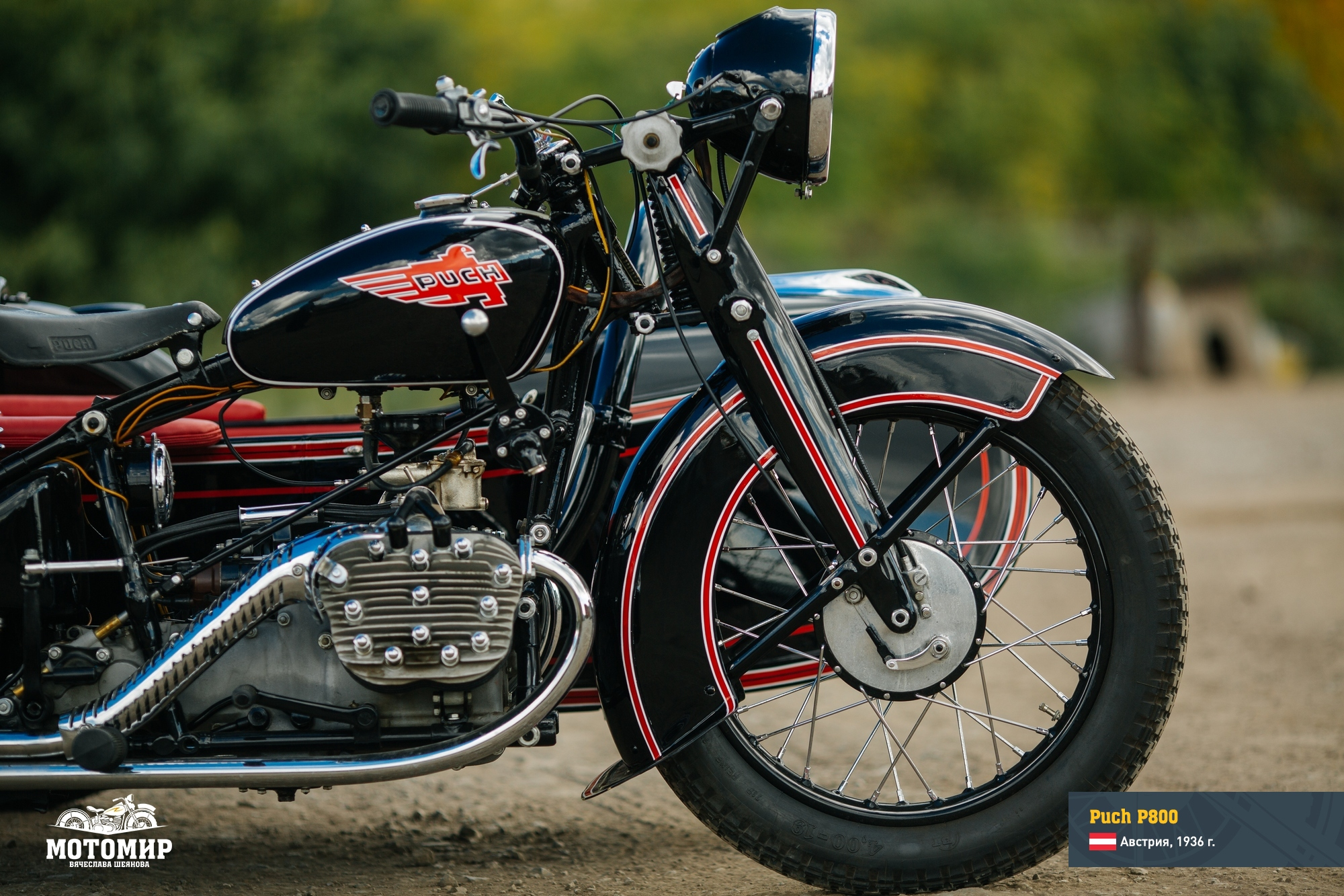 puch-p800-201510-web-12