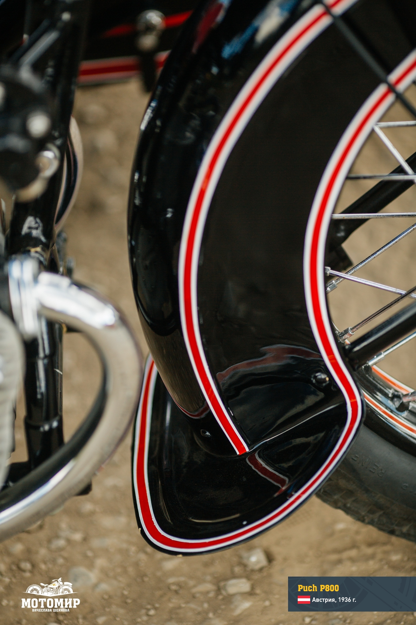 puch-p800-201510-web-16