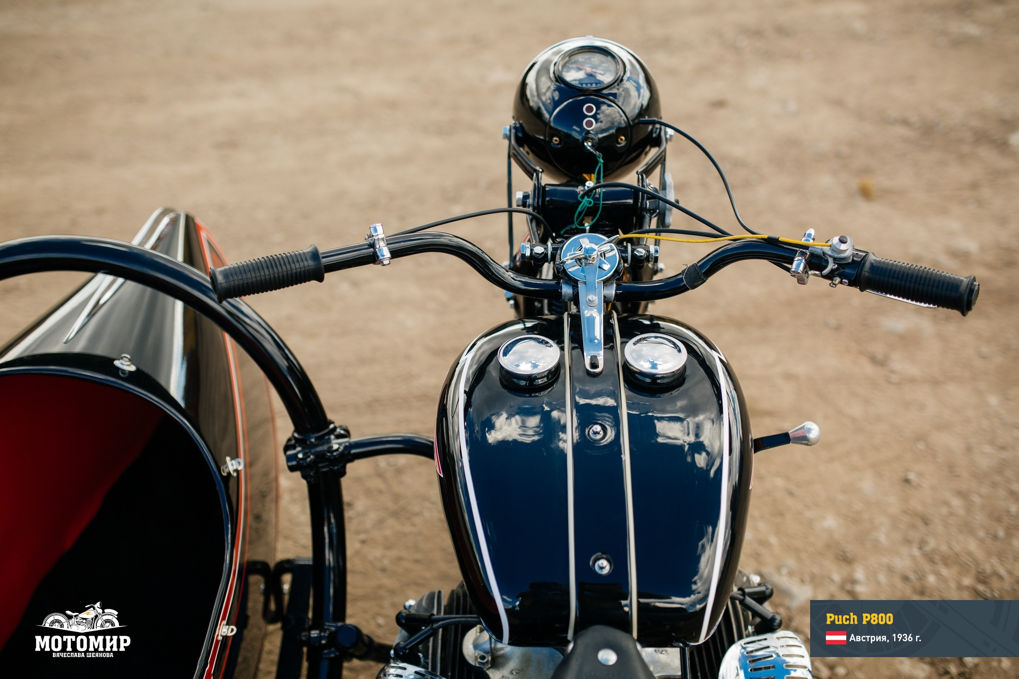 puch-p800-201510-web-25