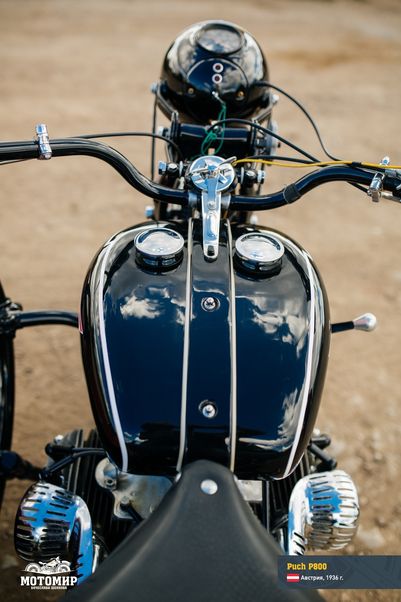 puch-p800-201510-web-26