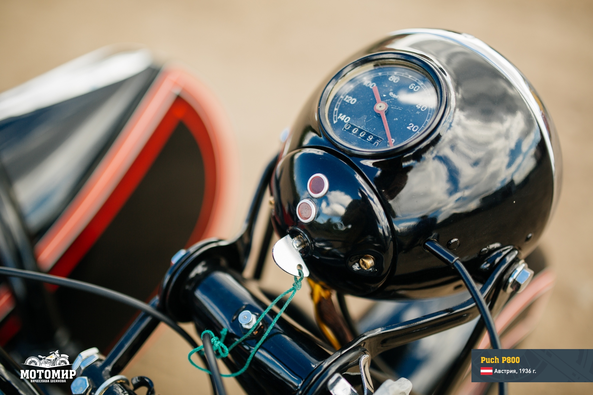 puch-p800-201510-web-29