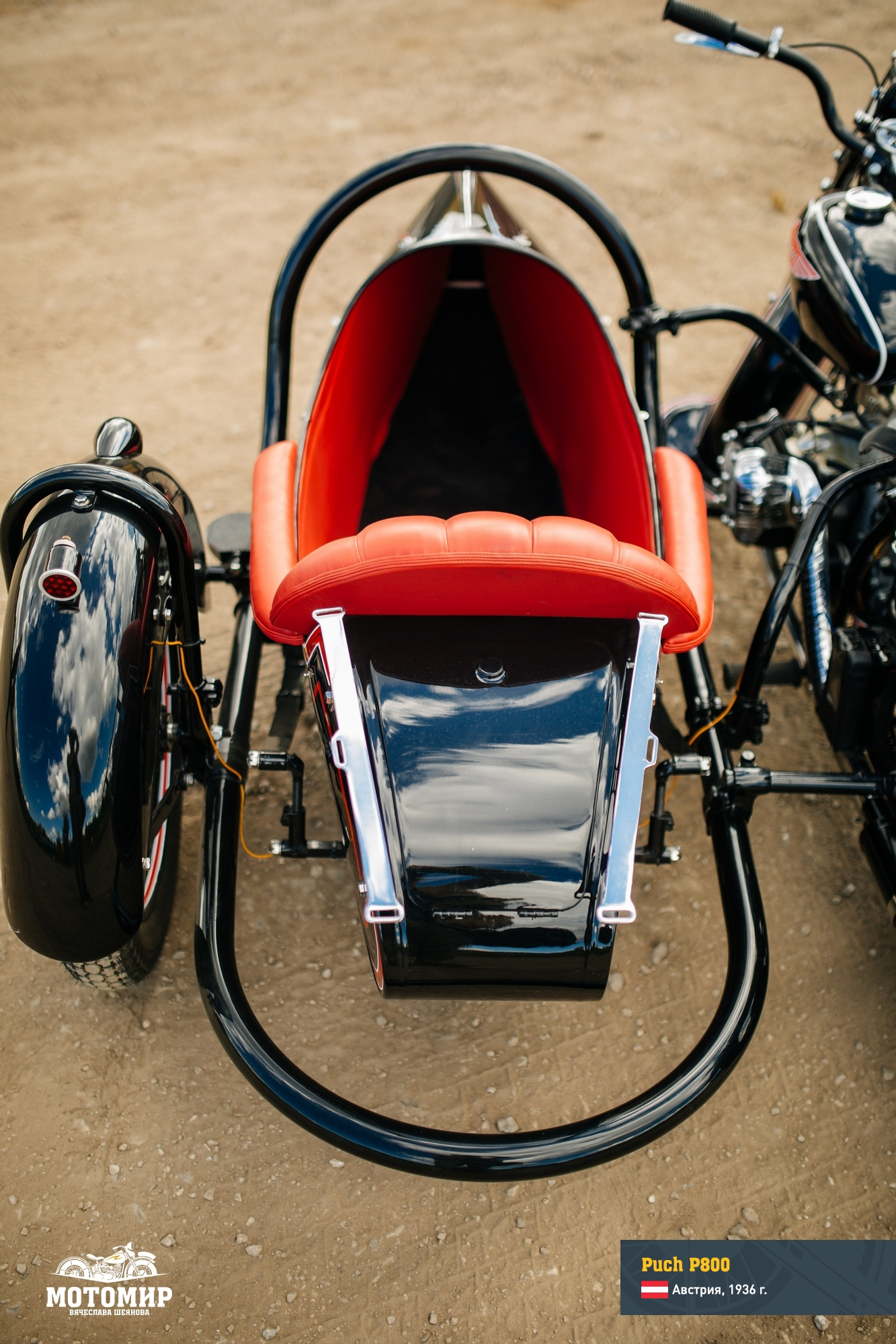 puch-p800-201510-web-40