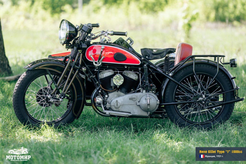 Rene Gillet 1000 Type J motorcycle