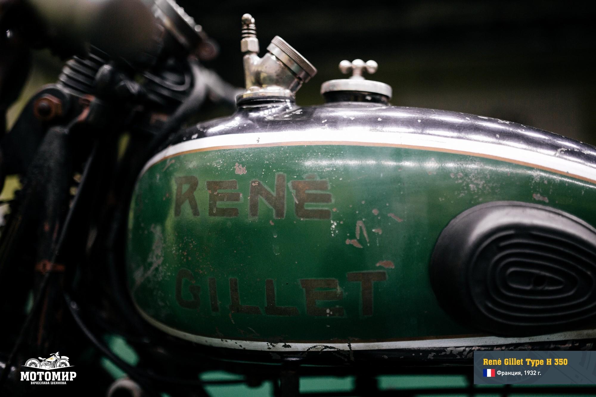 rene-gillet-350-201602-web-11