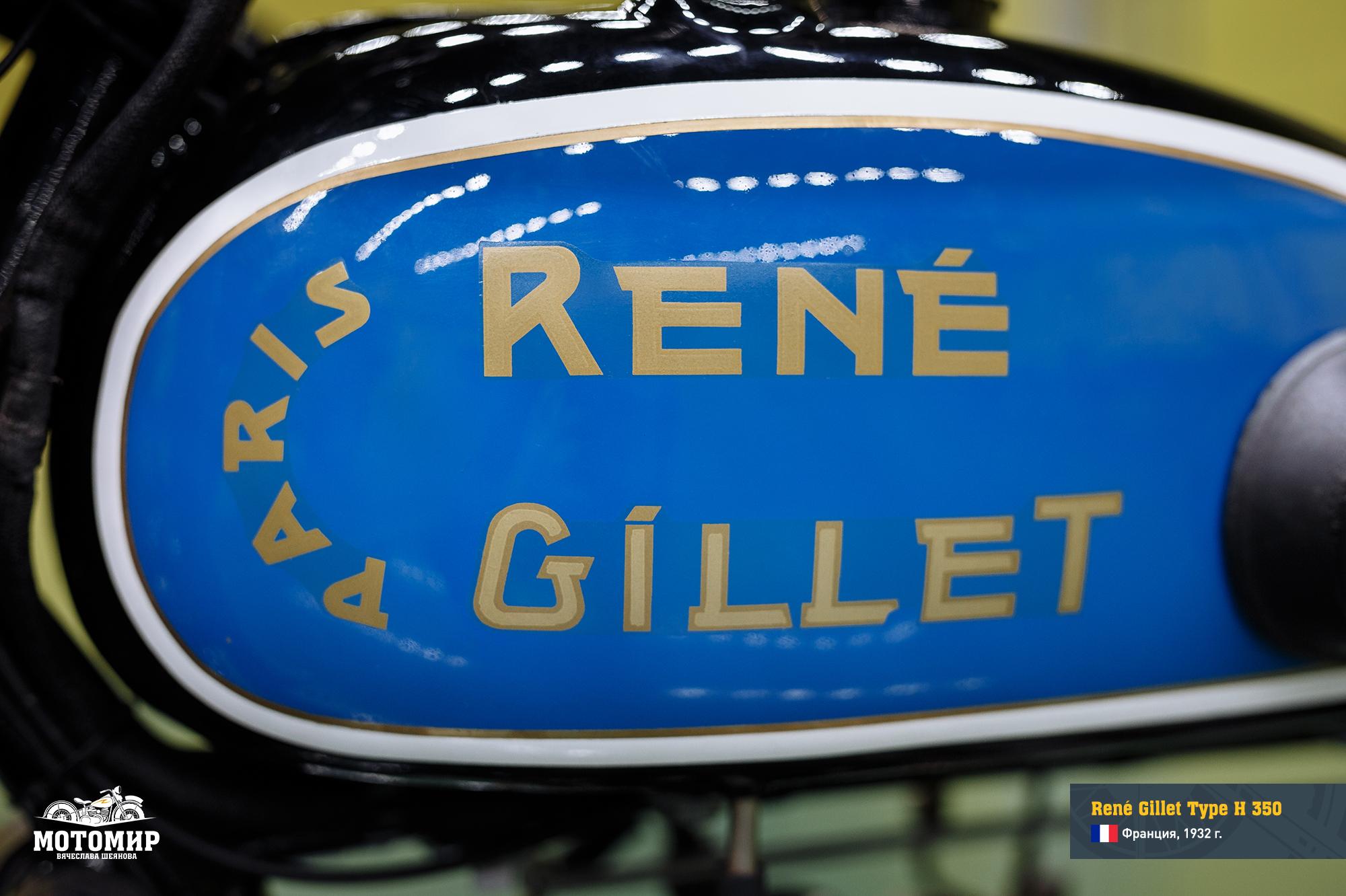 rene-gillet-350-201610-web-15