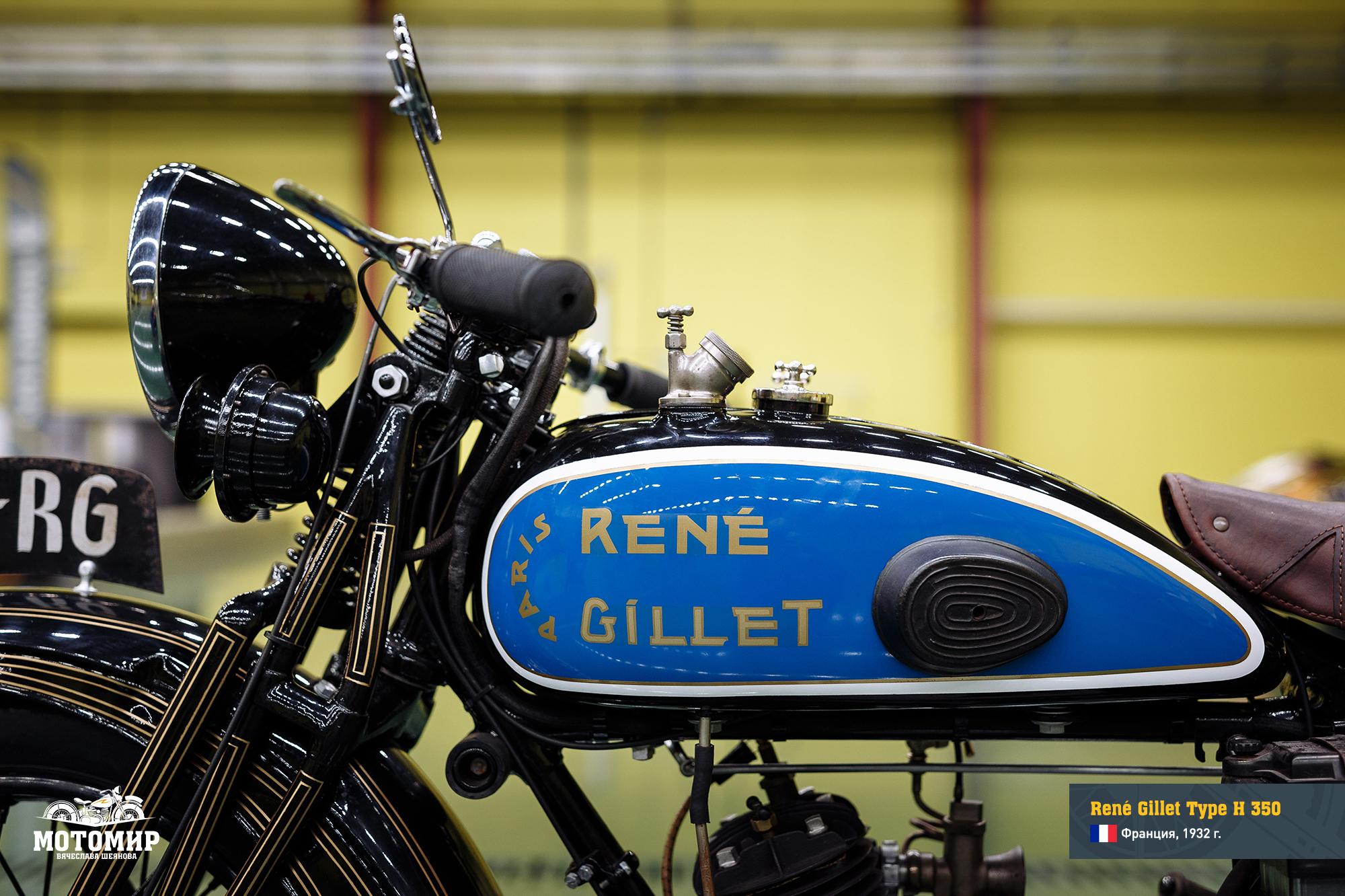 rene-gillet-350-201610-web-16