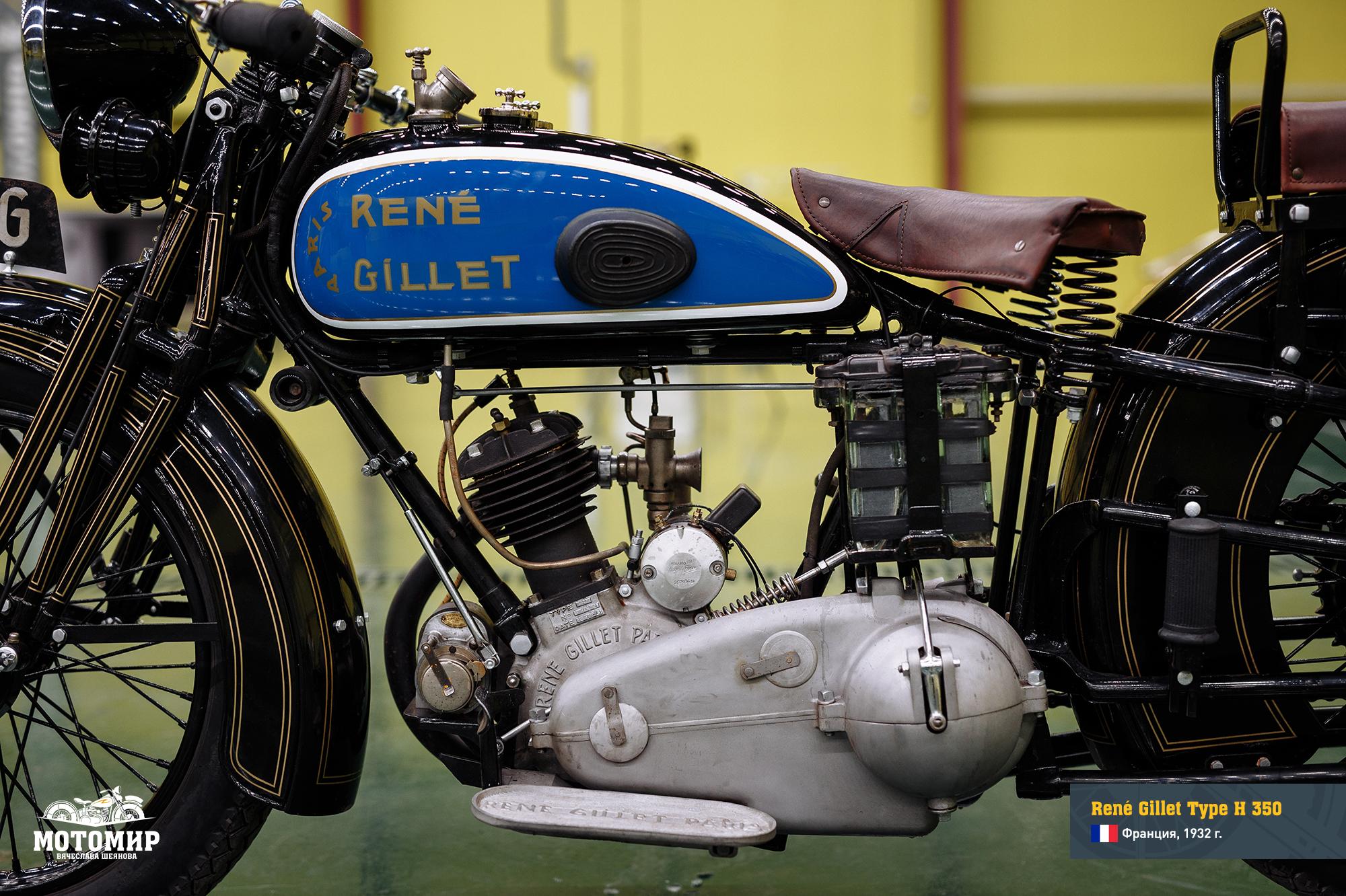 rene-gillet-350-201610-web-20