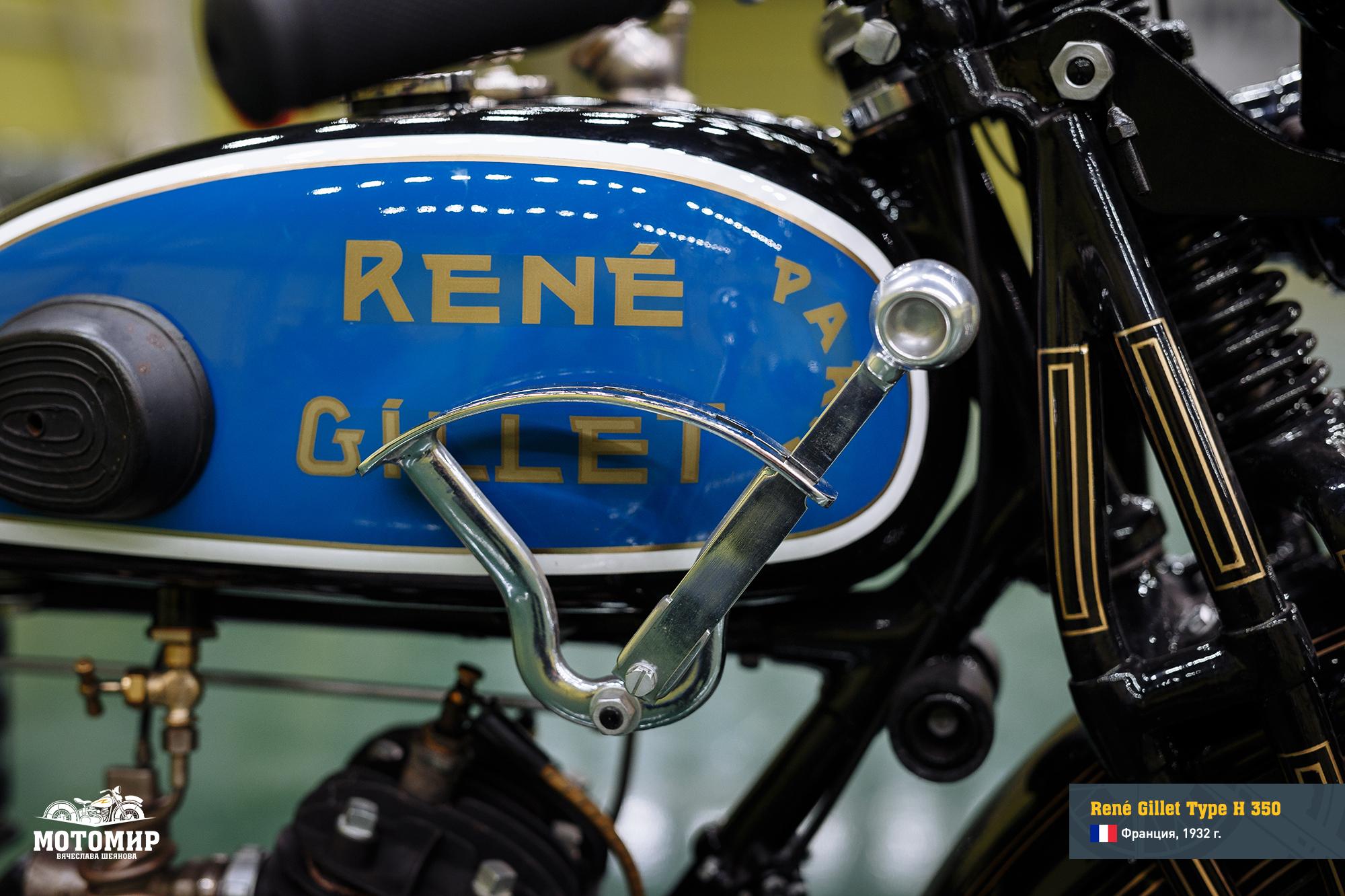 rene-gillet-350-201610-web-23
