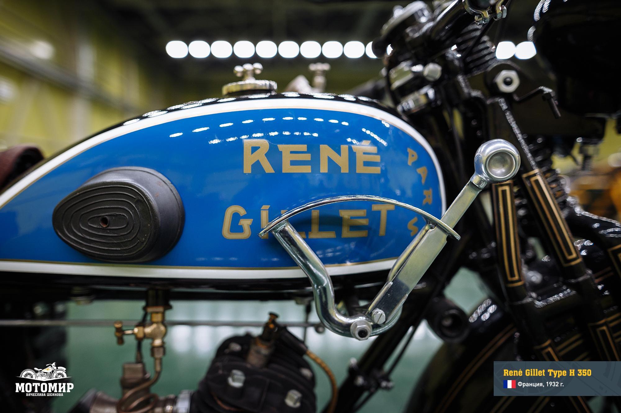 rene-gillet-350-201610-web-29