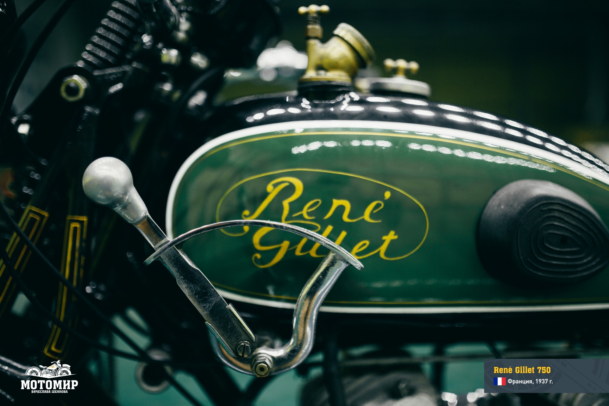 rene-gillet-750-201511-web-23