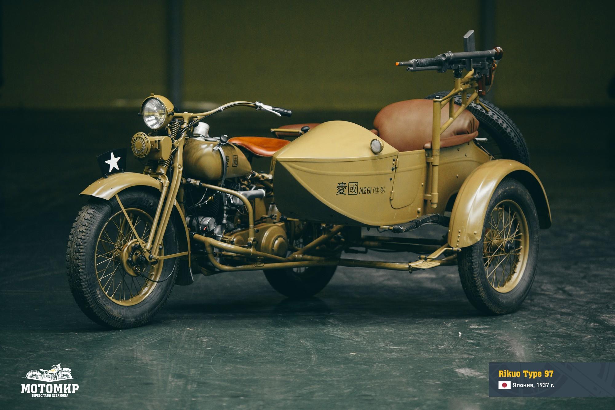 rikuo-1937-201512-web-01