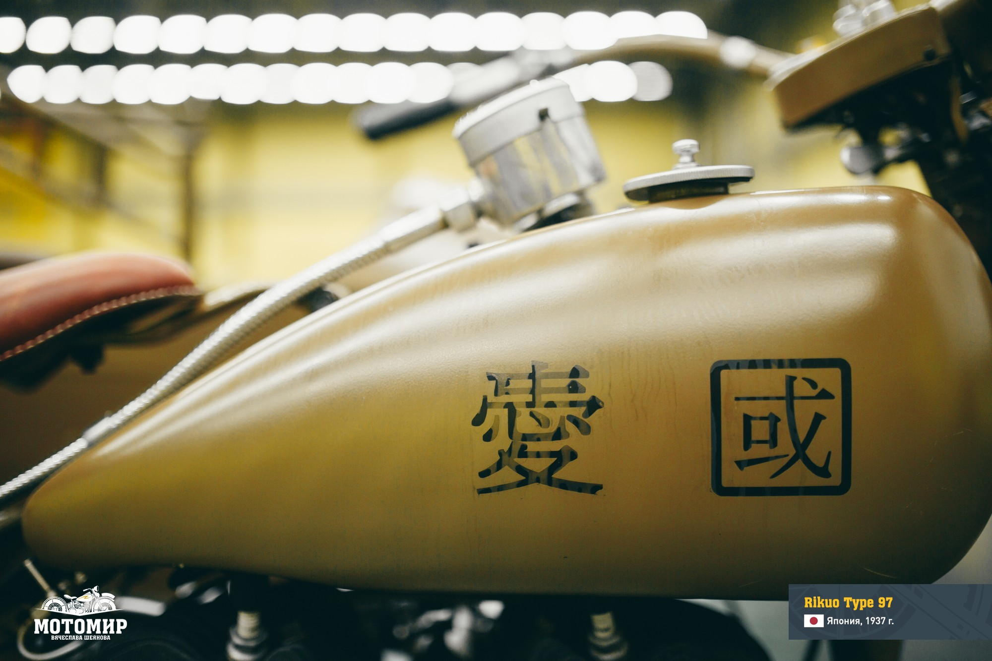 rikuo-1937-201512-web-17