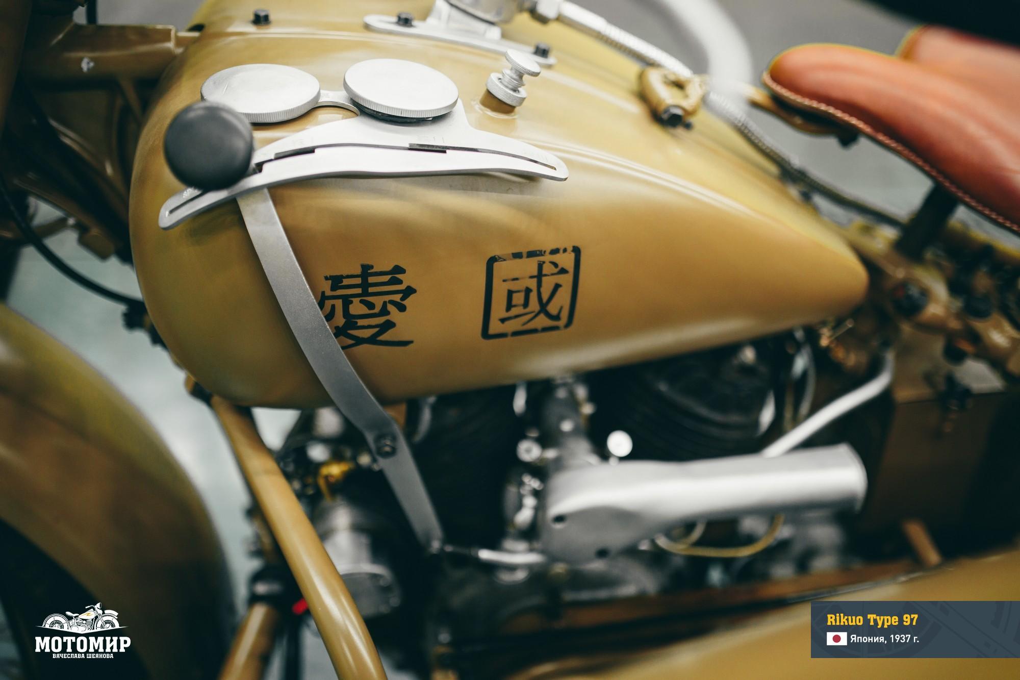 rikuo-1937-201512-web-31