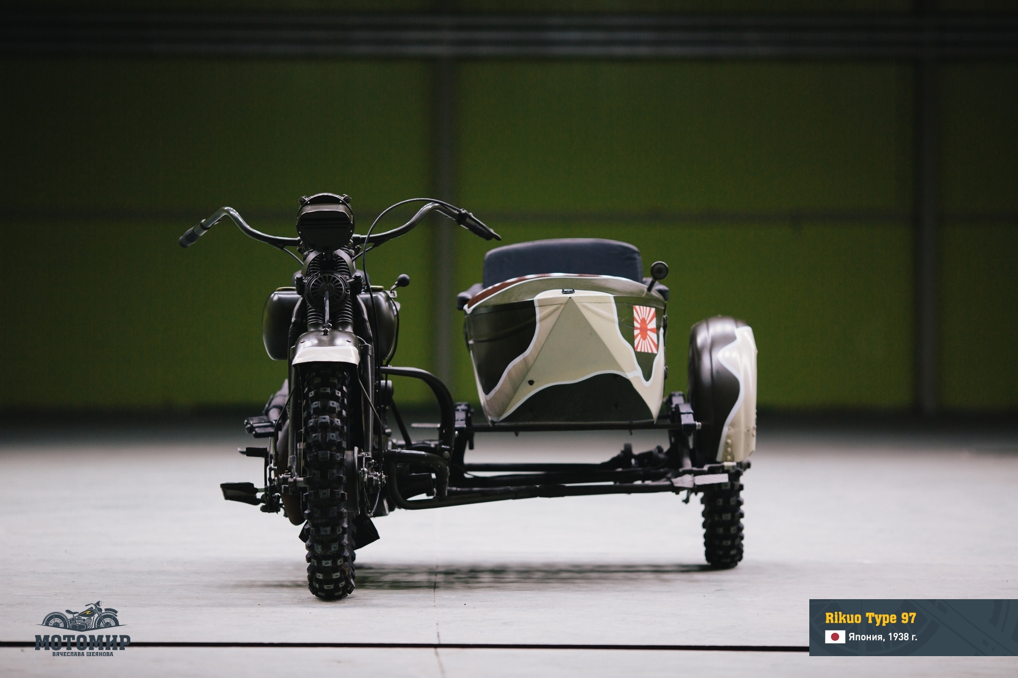 rikuo-type-97-1938-201502-web-01