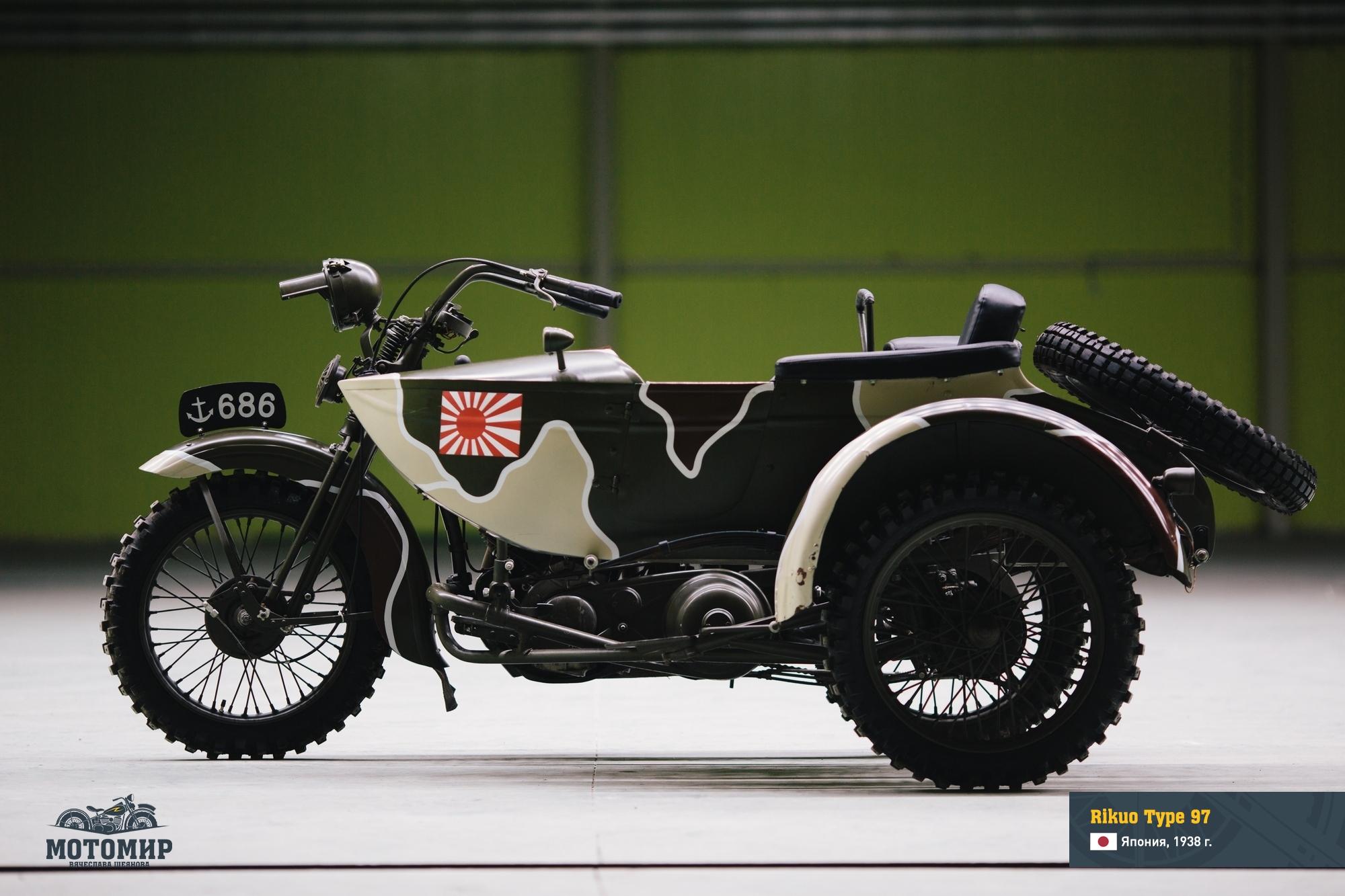 rikuo-type-97-1938-201502-web-03