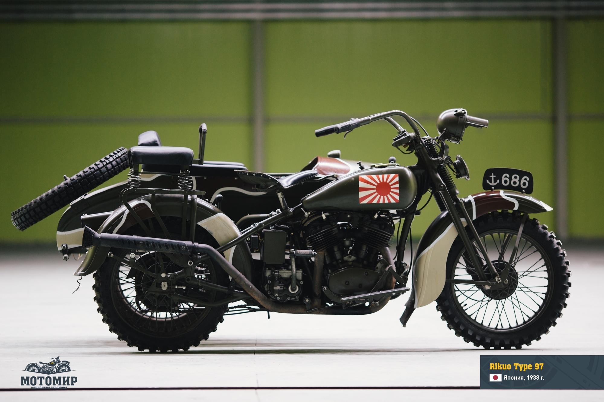 rikuo-type-97-1938-201502-web-07