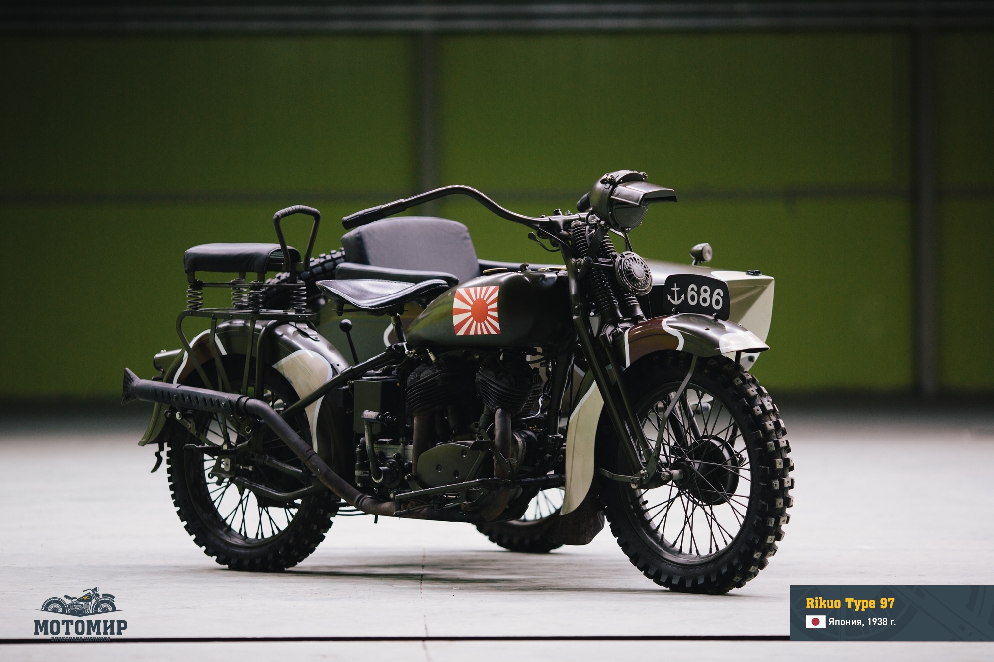 rikuo-type-97-1938-201502-web-08