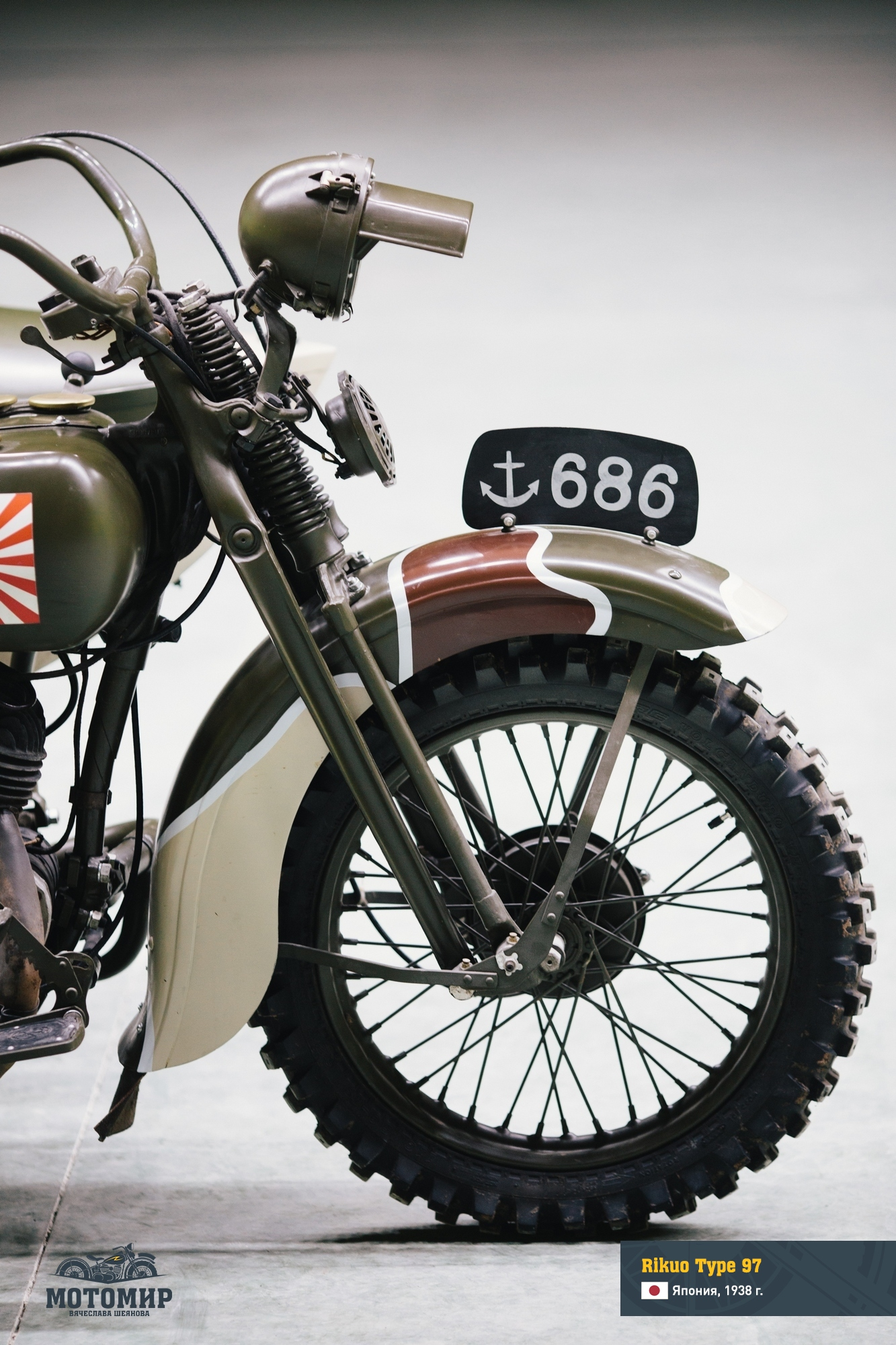 rikuo-type-97-1938-201502-web-09
