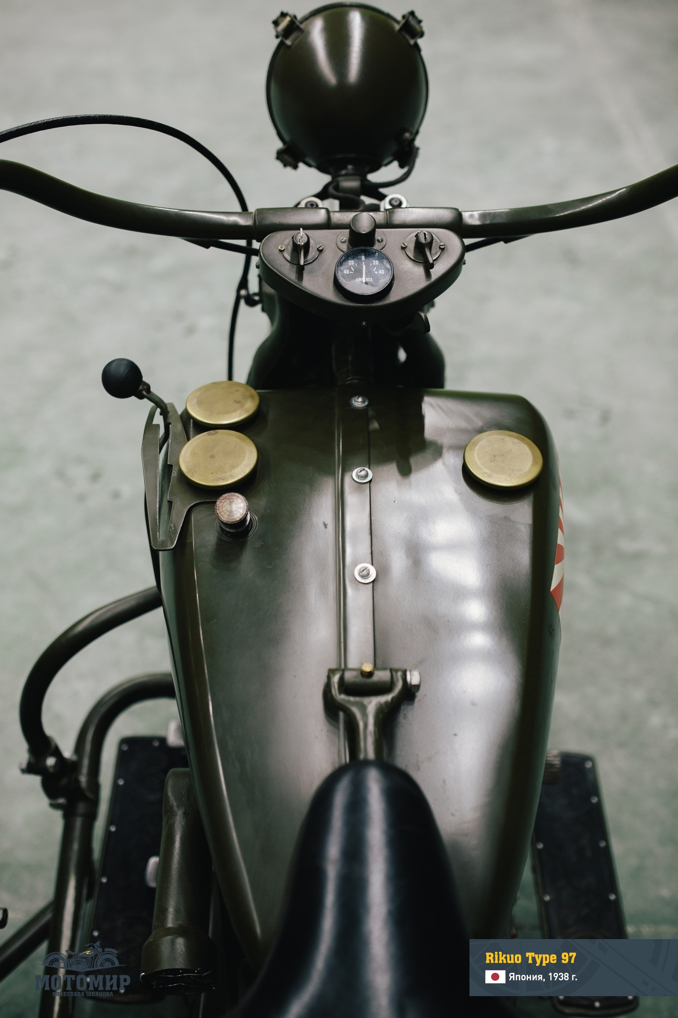 rikuo-type-97-1938-201502-web-18