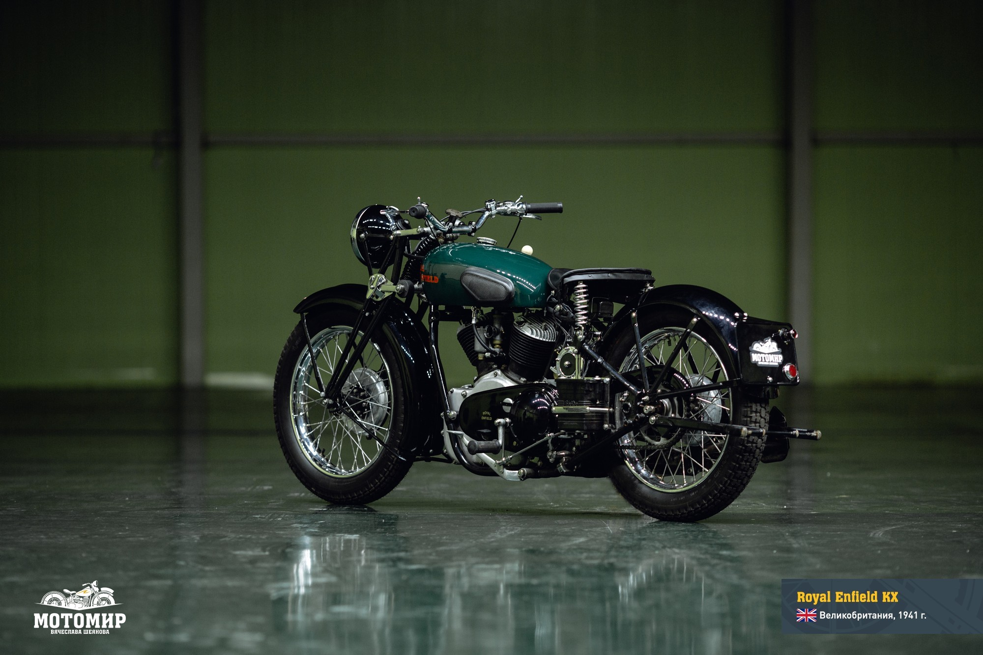 royal-enfield-kx-201601-web-02