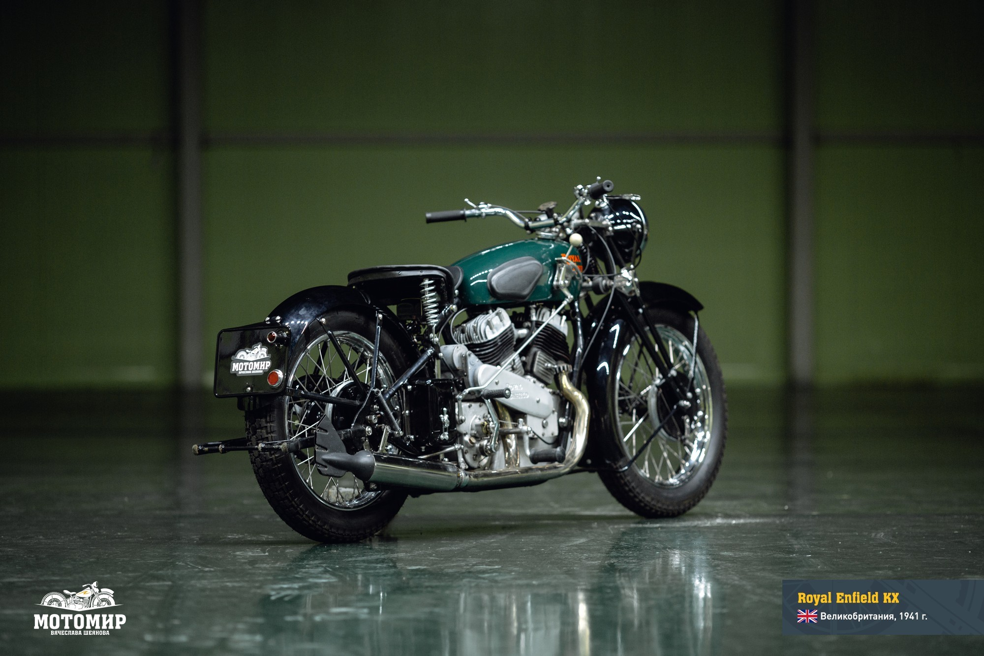 royal-enfield-kx-201601-web-04