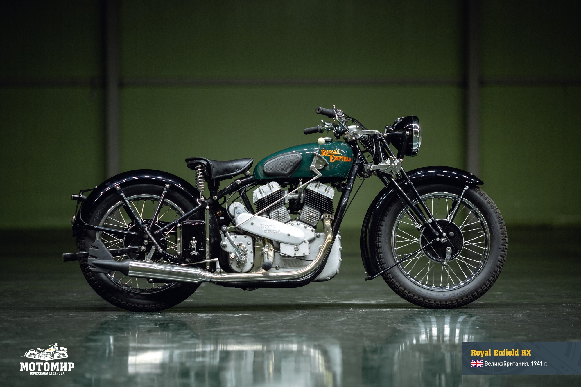 royal-enfield-kx-201601-web-05