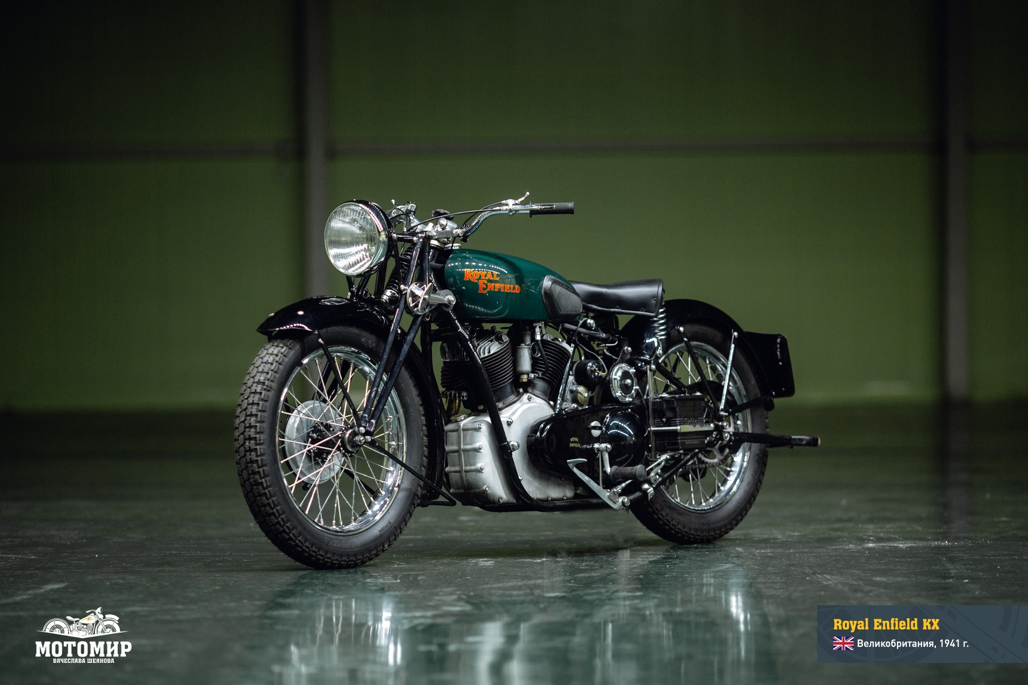 royal-enfield-kx-201601-web-08